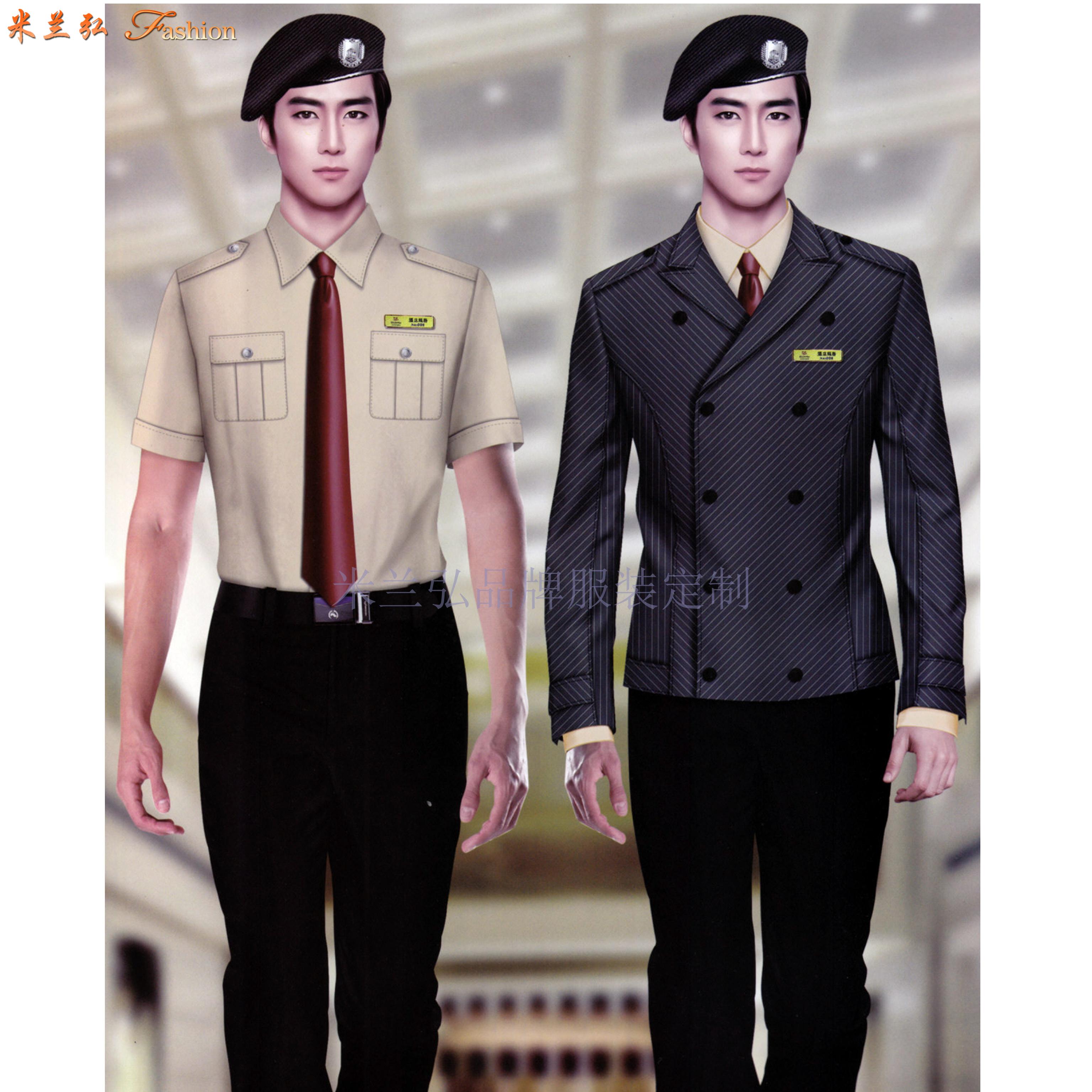平涼酒店制服訂做-新穎潮流-米蘭弘服裝-5