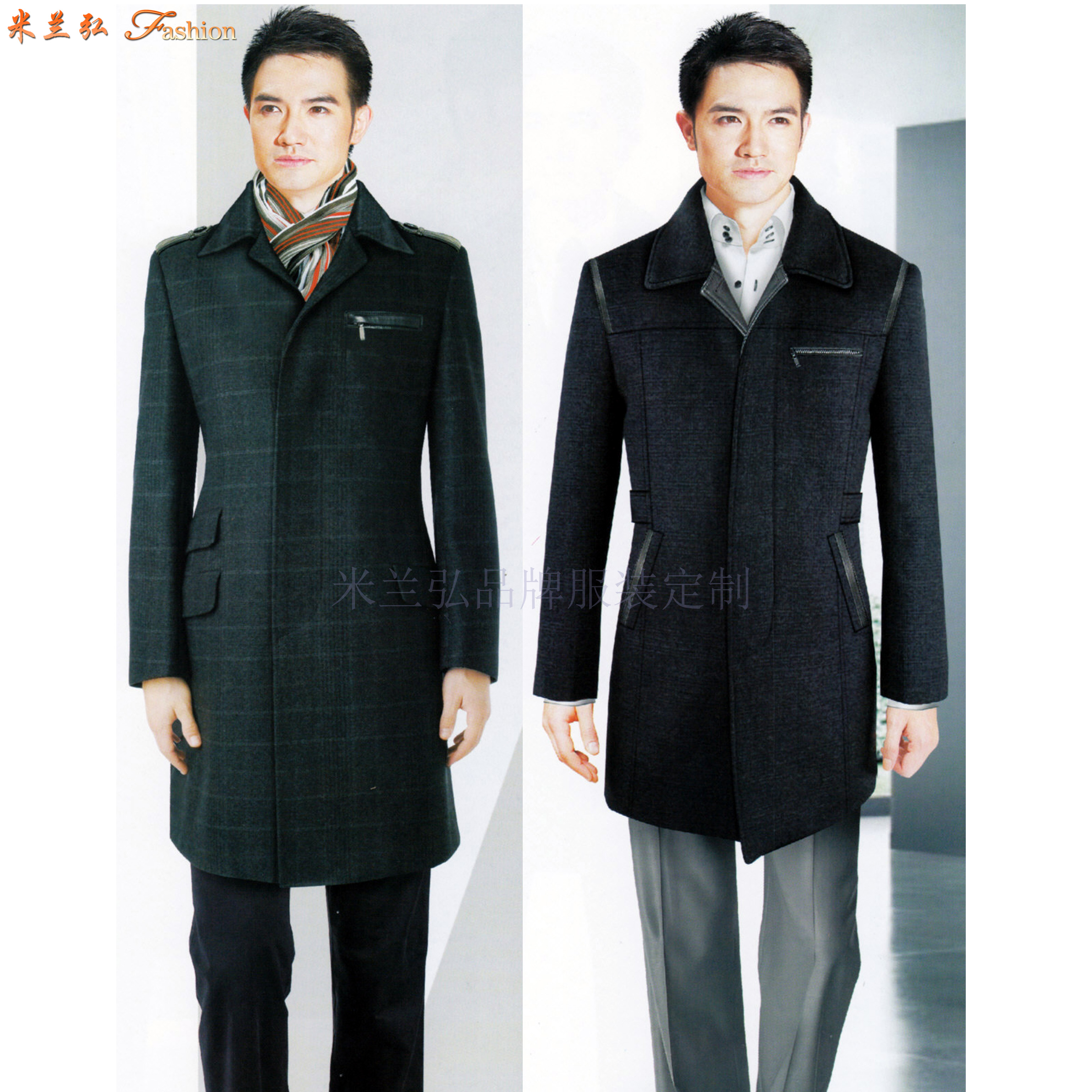 「渭南大衣定制」陜西保暖雙層大衣訂制-米蘭弘服裝-1