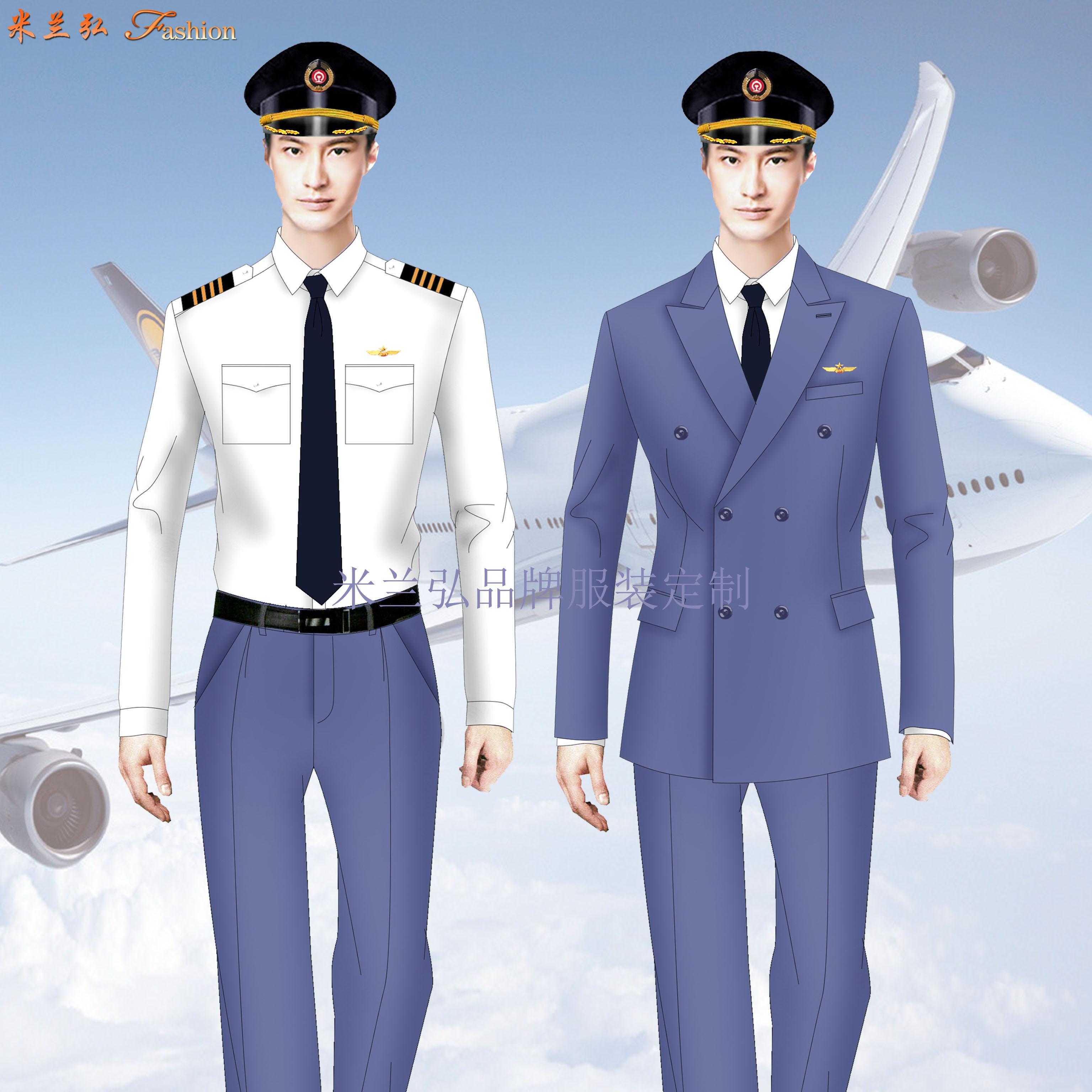 「中國機長」定做航空機長服裝_圖片_公司_價格-米蘭弘服裝-1