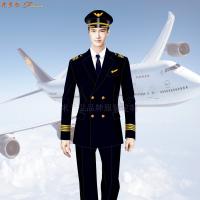 「中國機長」定做航空機長服裝_圖片_公司_價格-米蘭弘服裝-2