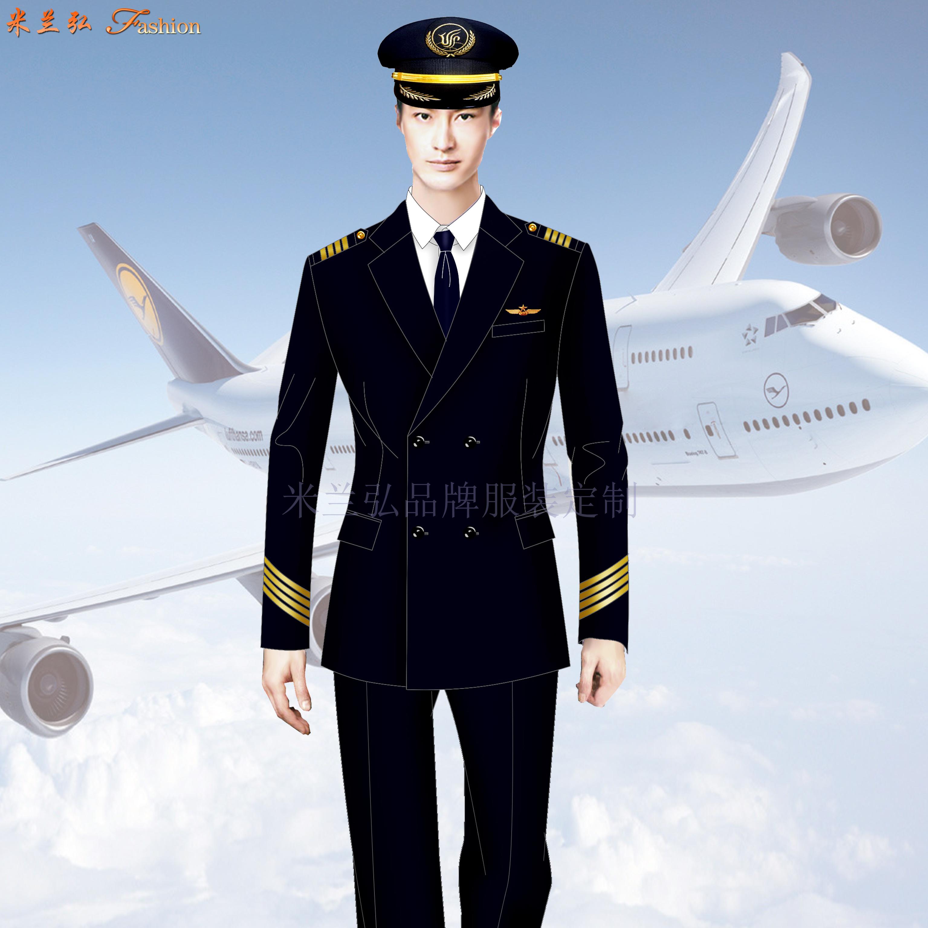 「中國機長」定做航空機長服裝_圖片_公司_價格-米蘭弘服裝-3
