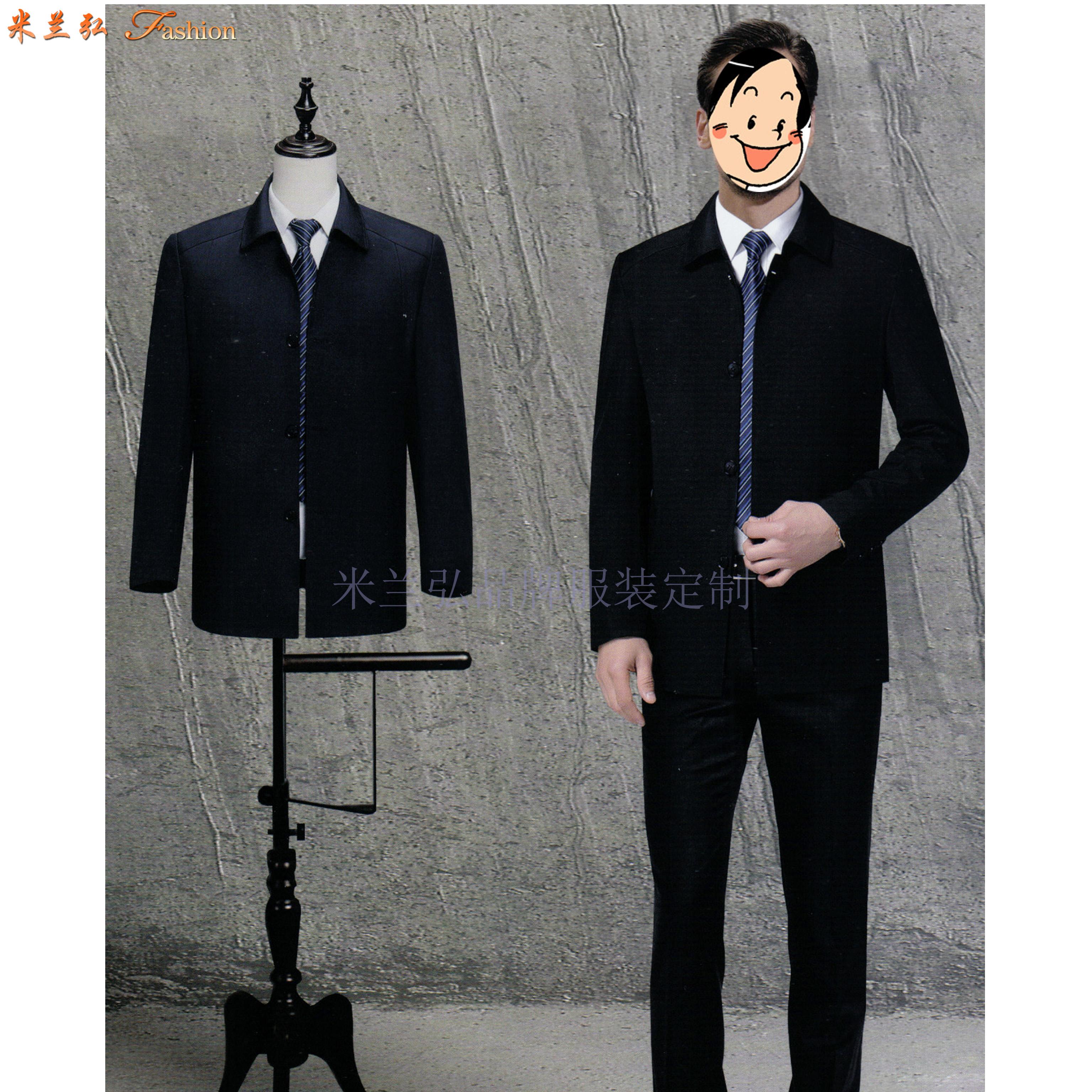 商務夾克定制-定做藏藍色羊毛正裝夾克-米蘭弘服裝-1