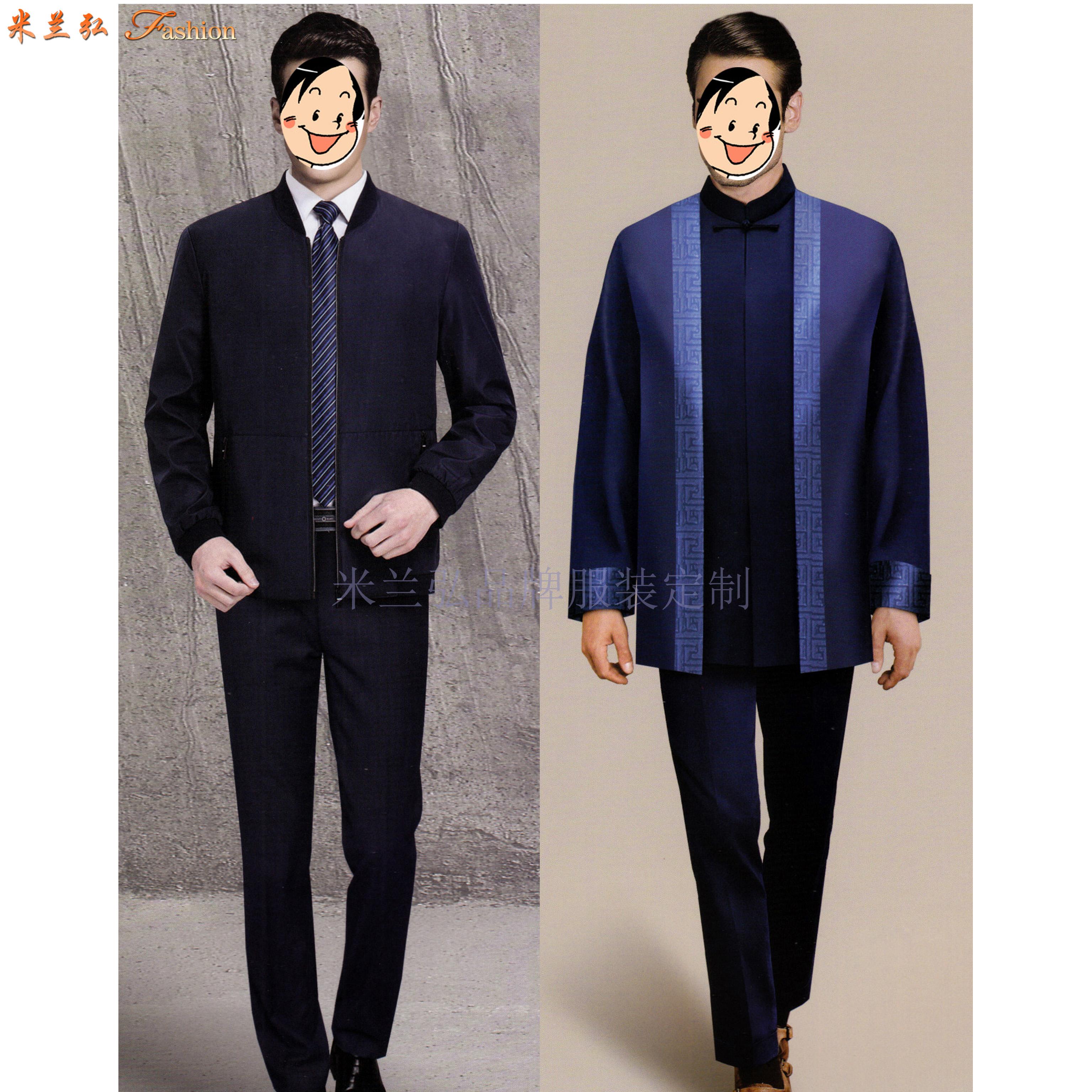 商務夾克定制-定做藏藍色羊毛正裝夾克-米蘭弘服裝-2