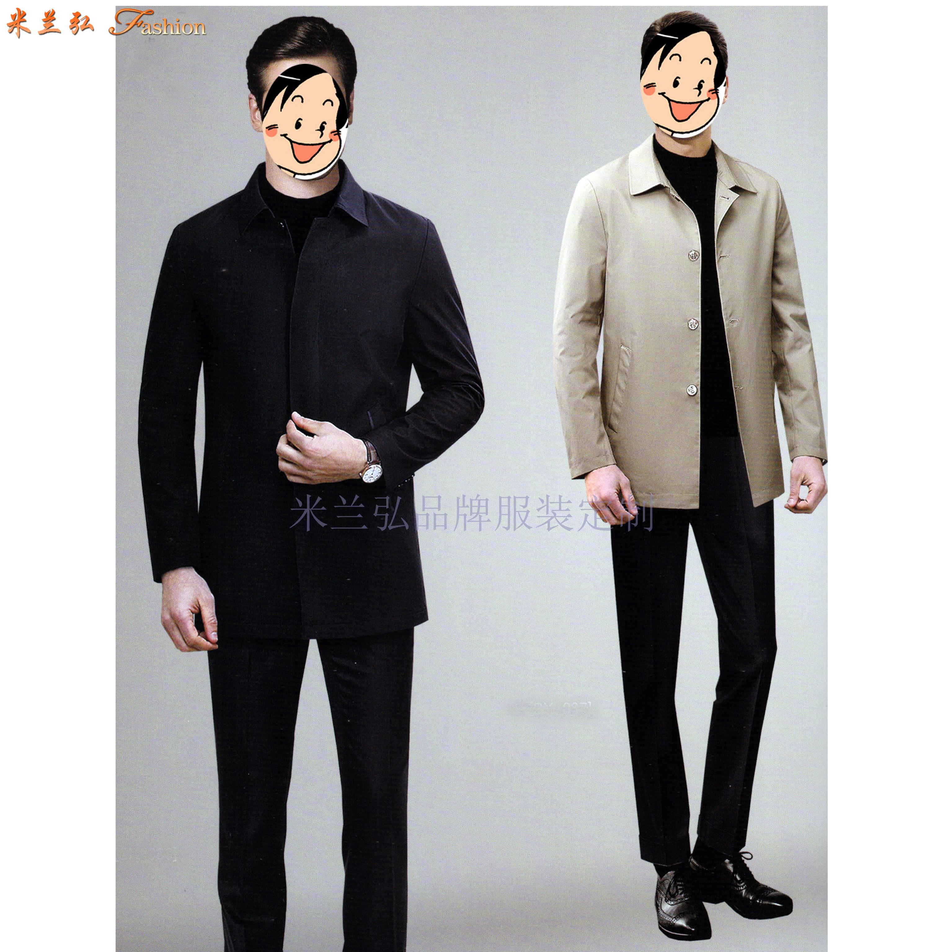 商務夾克定制-定做藏藍色羊毛正裝夾克-米蘭弘服裝-4