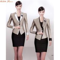 北京定制職業裝-訂做新穎潮流職業裝-米蘭弘服裝-2