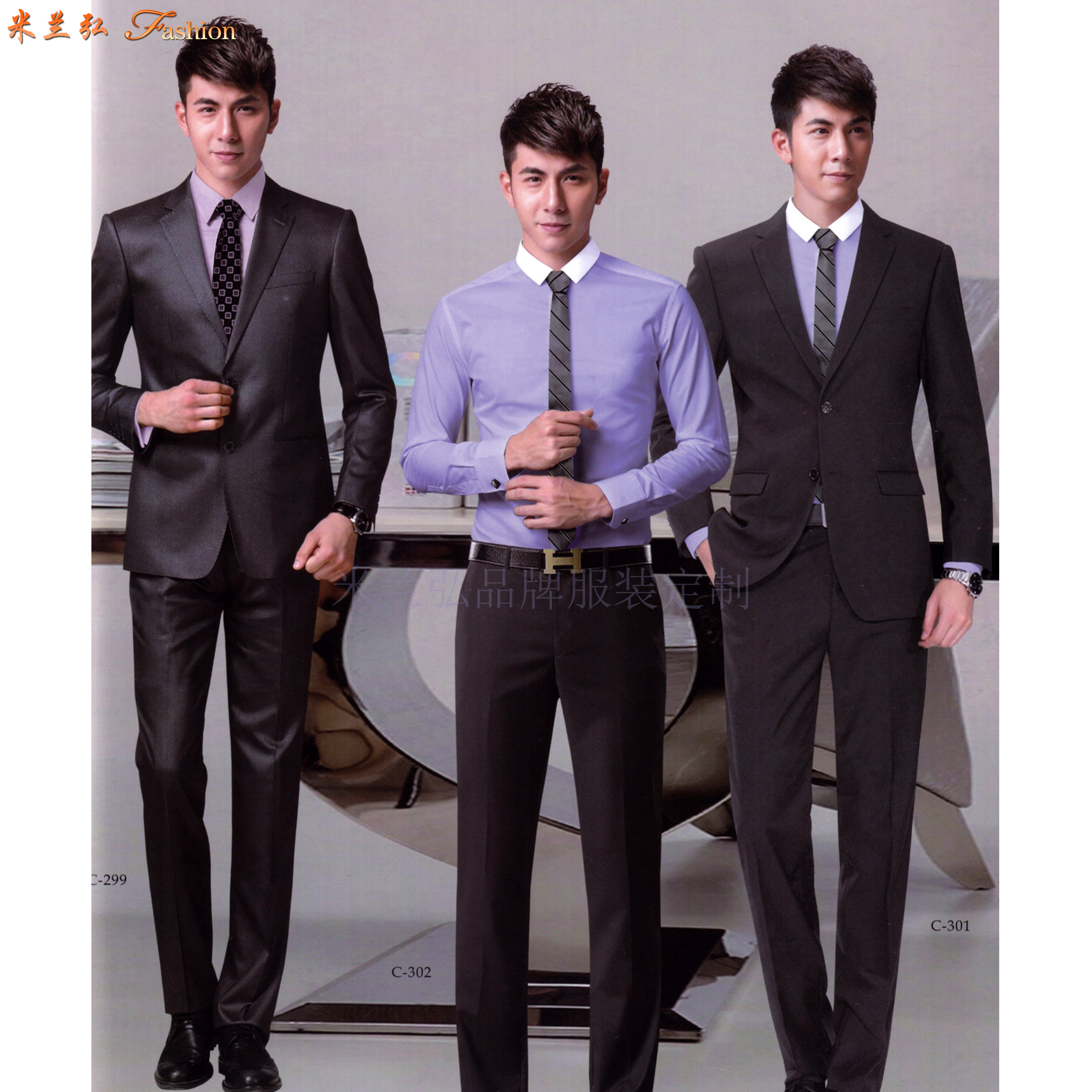 上海西服定制-上海量身訂制西服-米蘭弘服裝-2