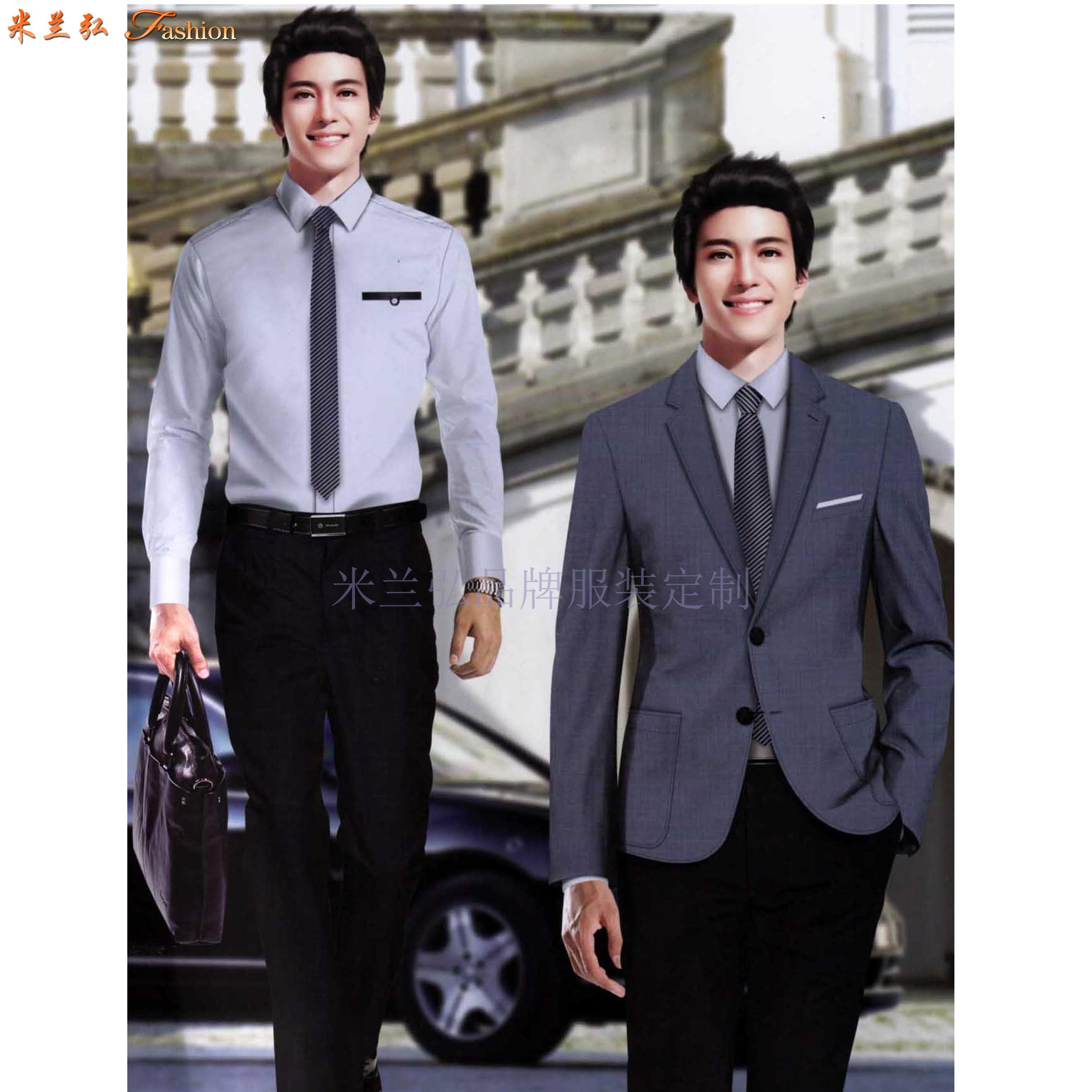 北京定做西服襯衫-十年定做廠家值得信賴-米蘭弘服裝-1