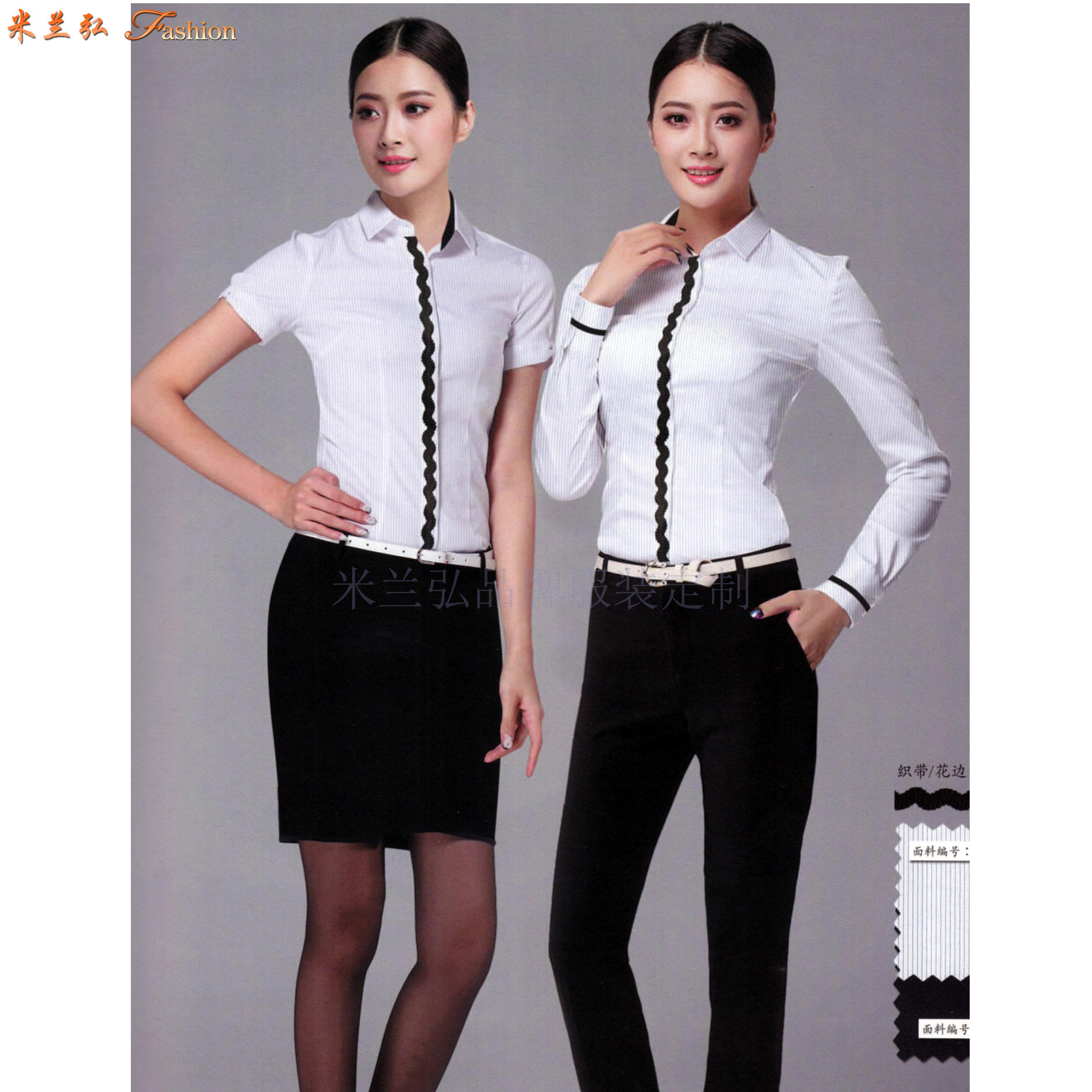 女士職業裝白襯衫-定做女式長袖白色襯衫-米蘭弘服裝-2