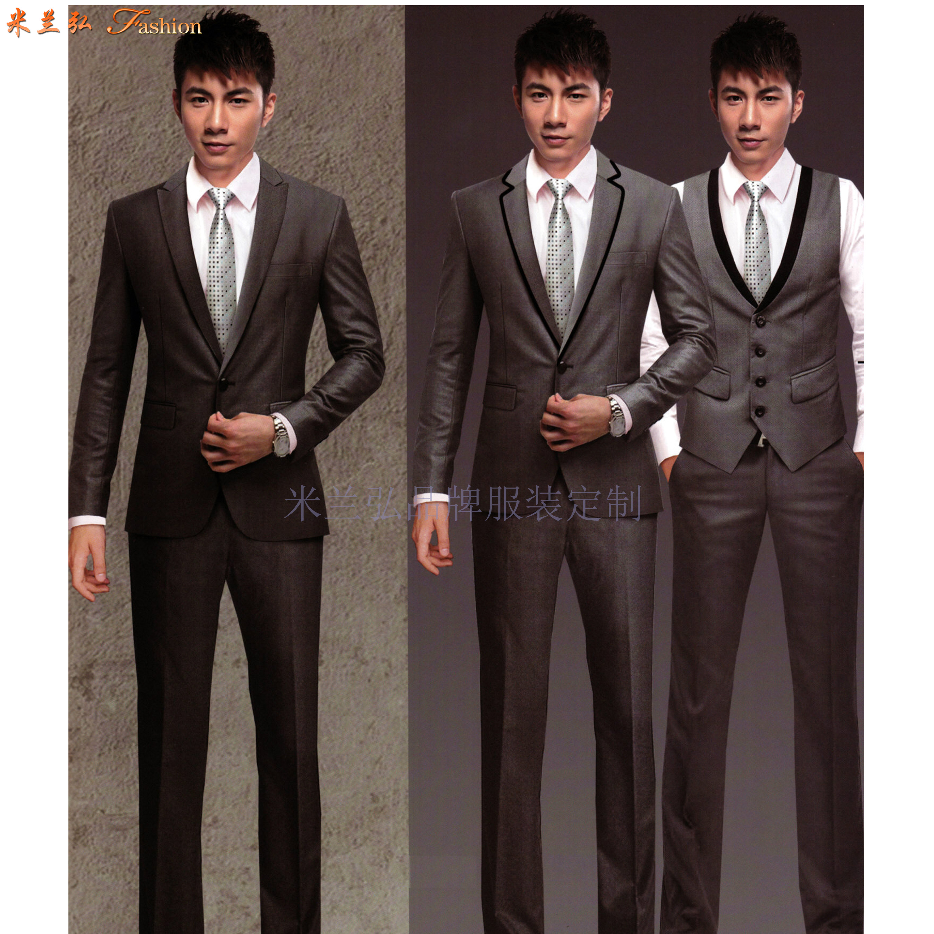 男西服定制-訂制英倫時尚男士西服-米蘭弘服裝-3