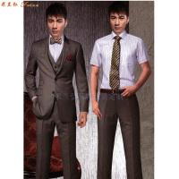 男西服定制-訂制英倫時尚男士西服-米蘭弘服裝-1