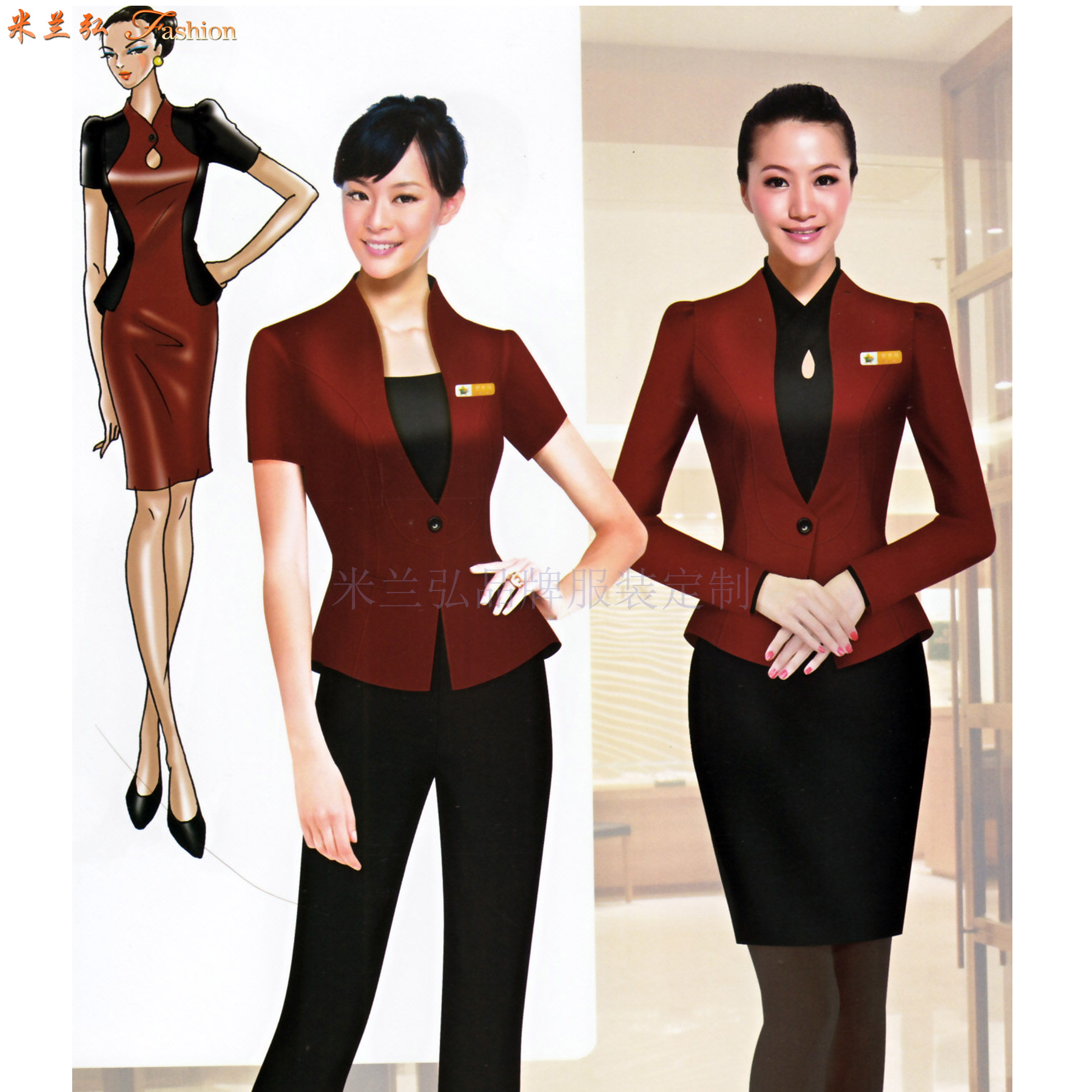 價格合理的職業裝定制-好看的女士職業裝圖片-米蘭弘服裝-2