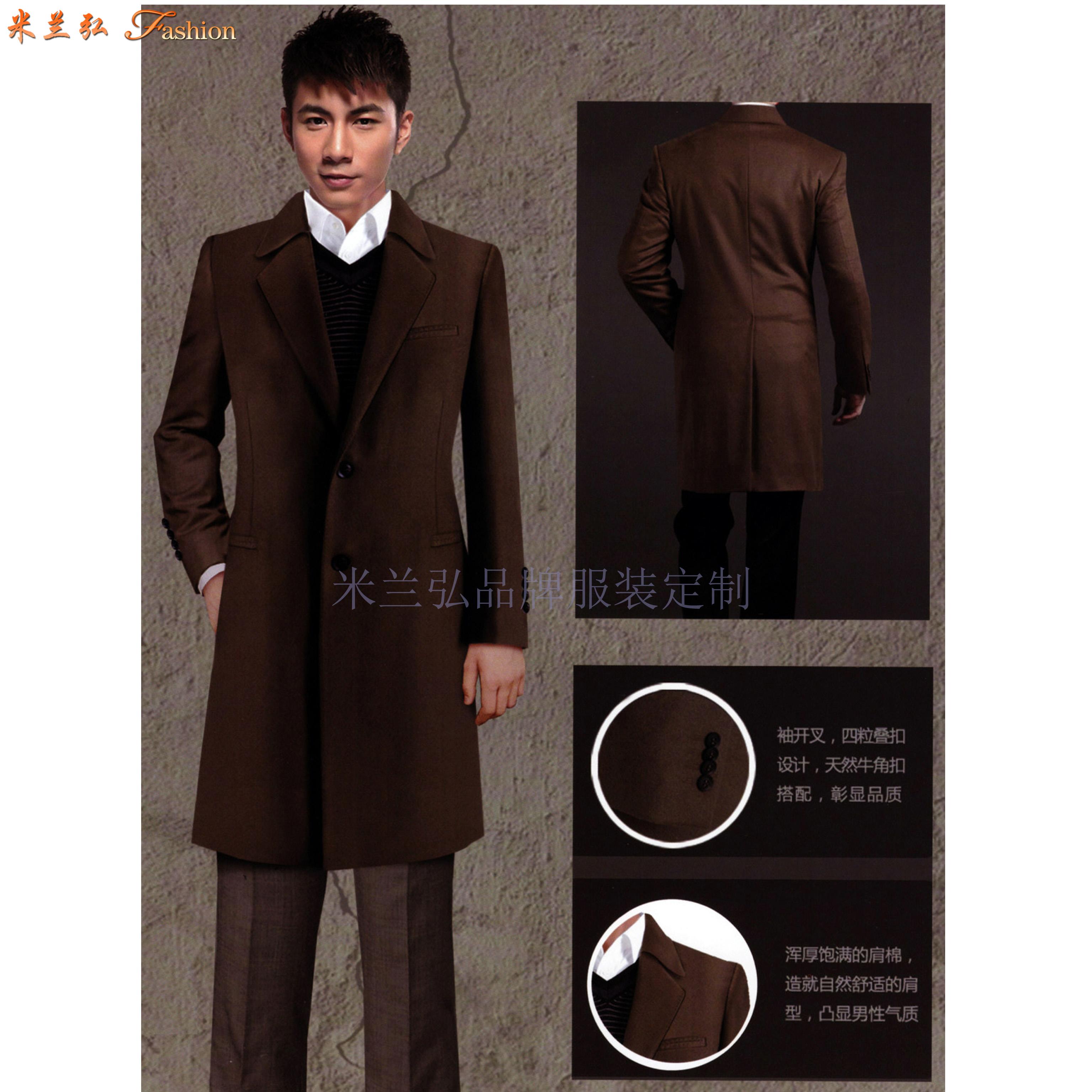 四川大衣定制-羊毛呢子大衣定做-米蘭弘服裝-2