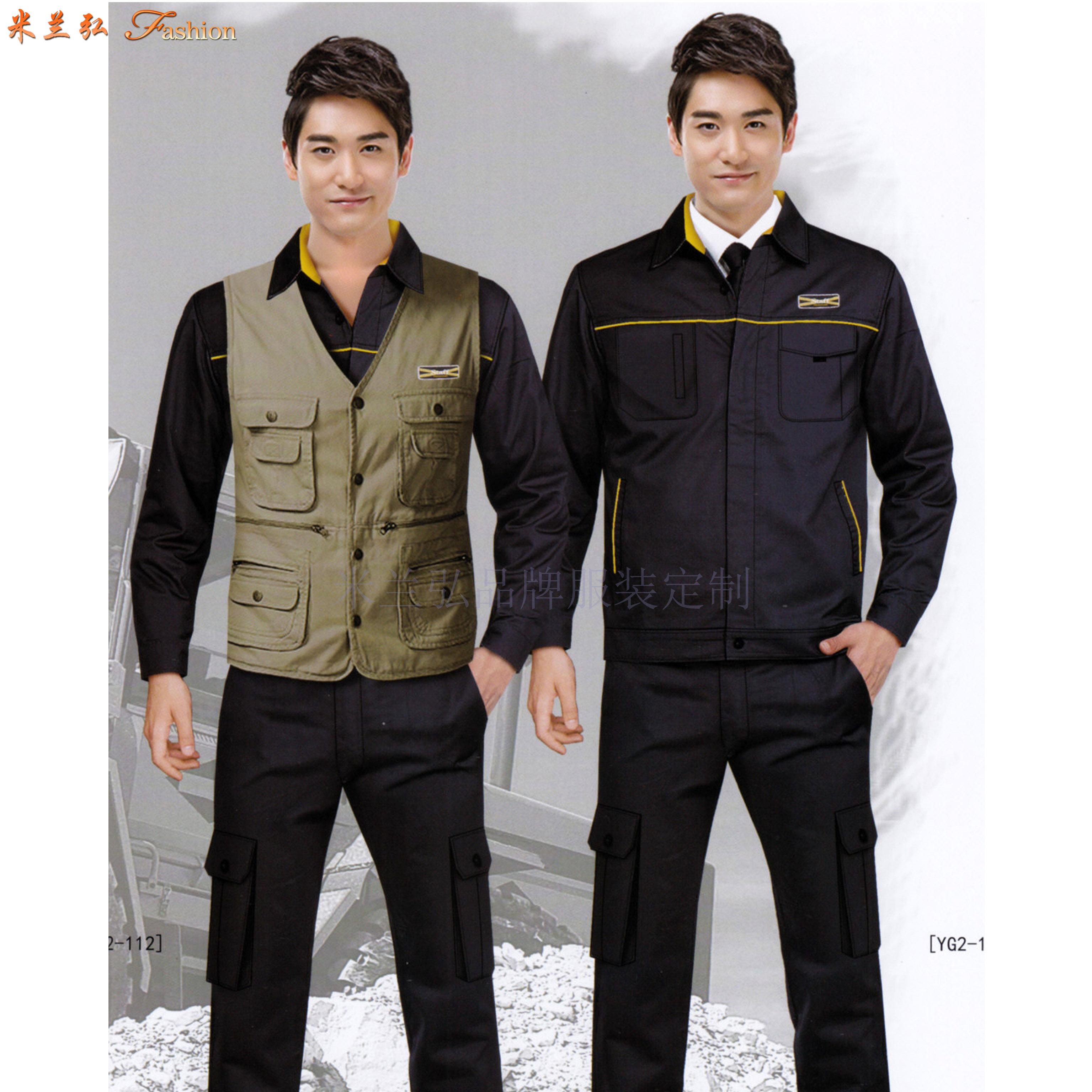 攀枝花工作服定做-物美價廉工作服訂作-米蘭弘服裝-2