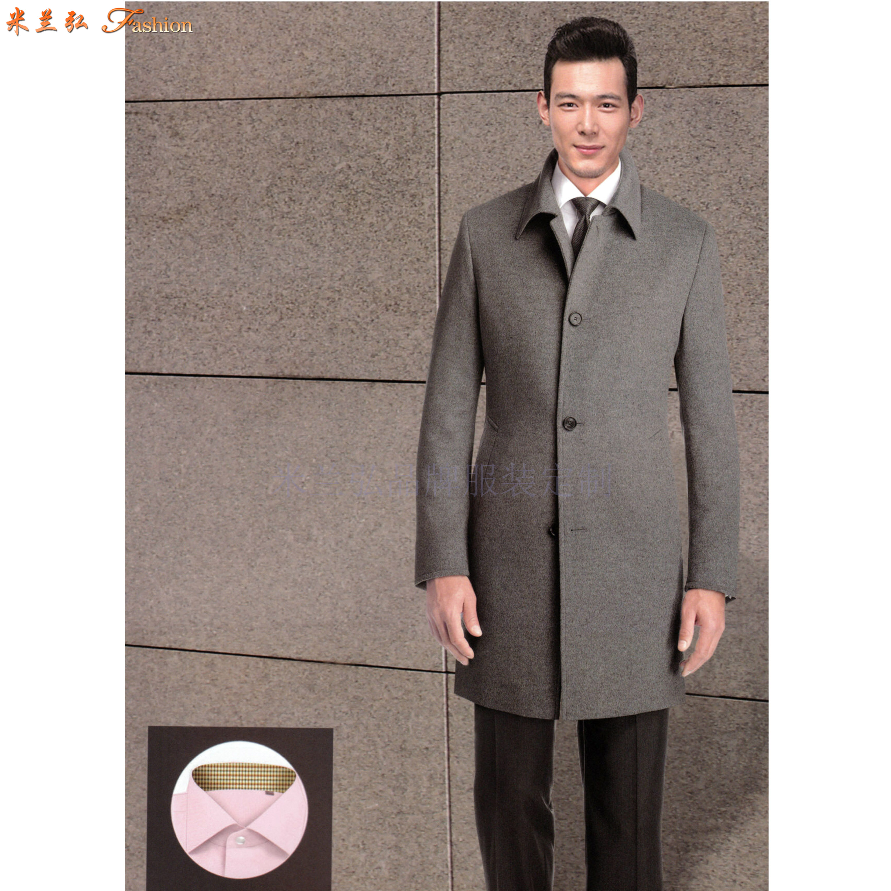 江西大衣定制-男女士呢子大衣訂做價格-米蘭弘服裝-2