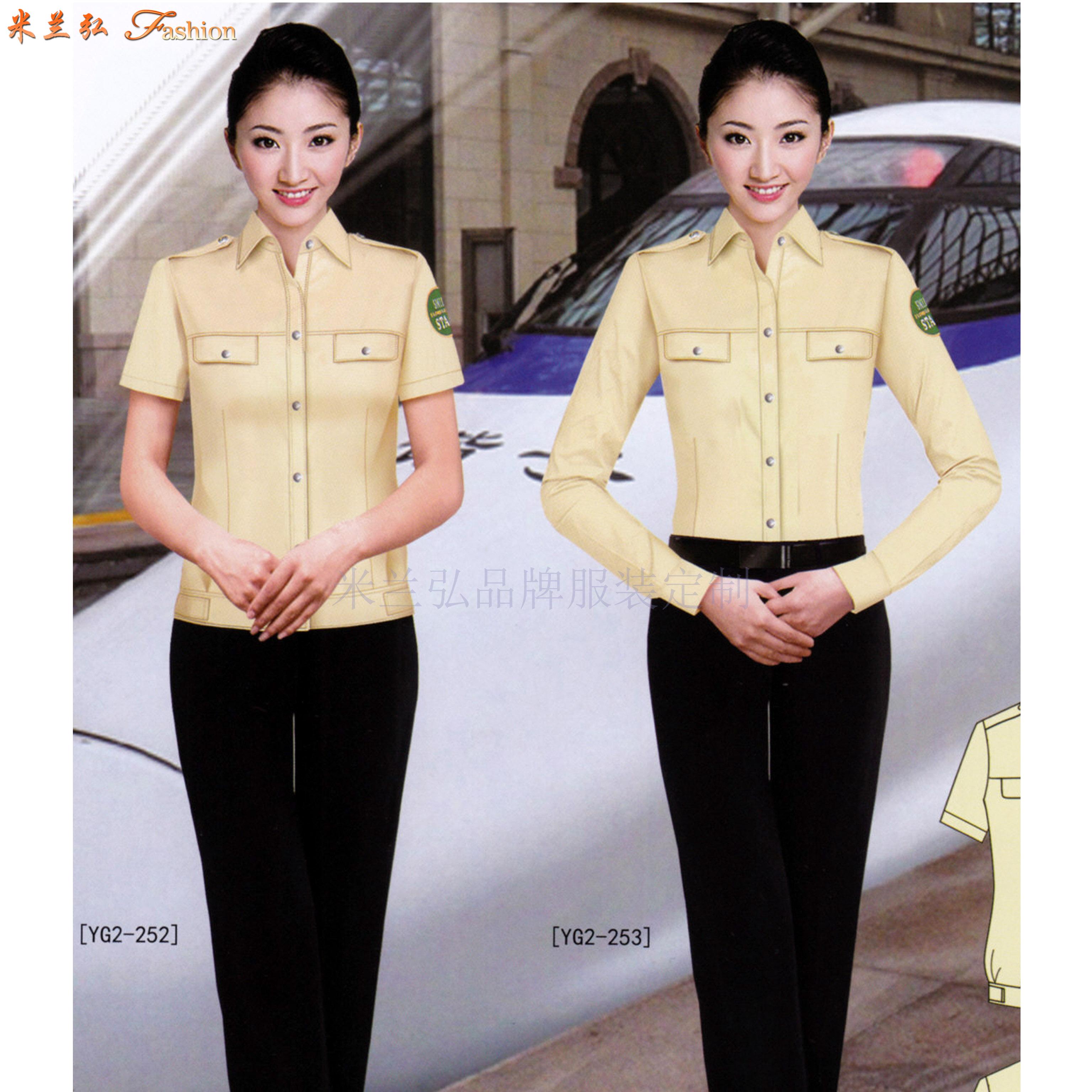 汽車站工作服-量身定做工作服廠家-米蘭弘服裝-2