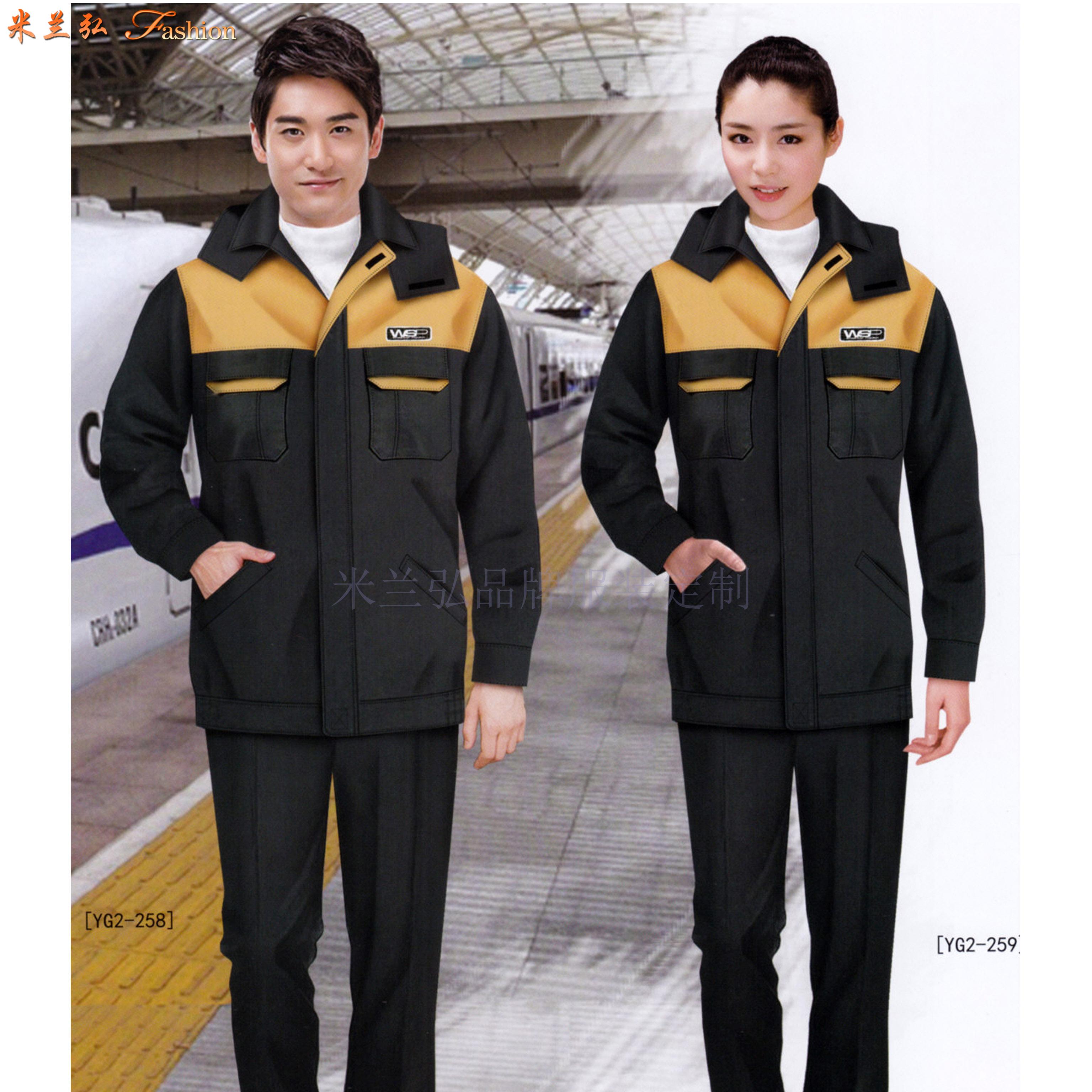 汽車站工作服-量身定做工作服廠家-米蘭弘服裝-3