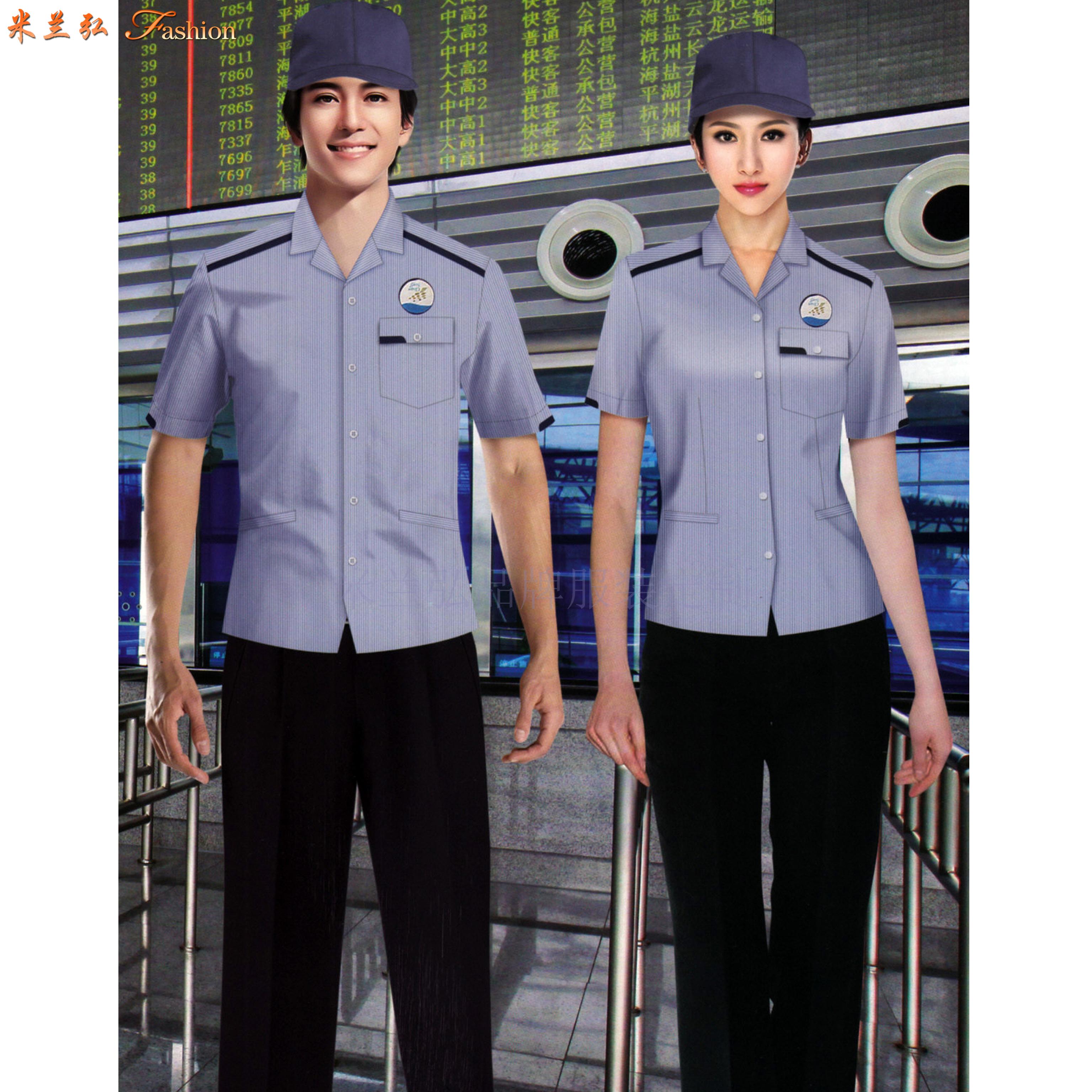 汽車站工作服-量身定做工作服廠家-米蘭弘服裝-5
