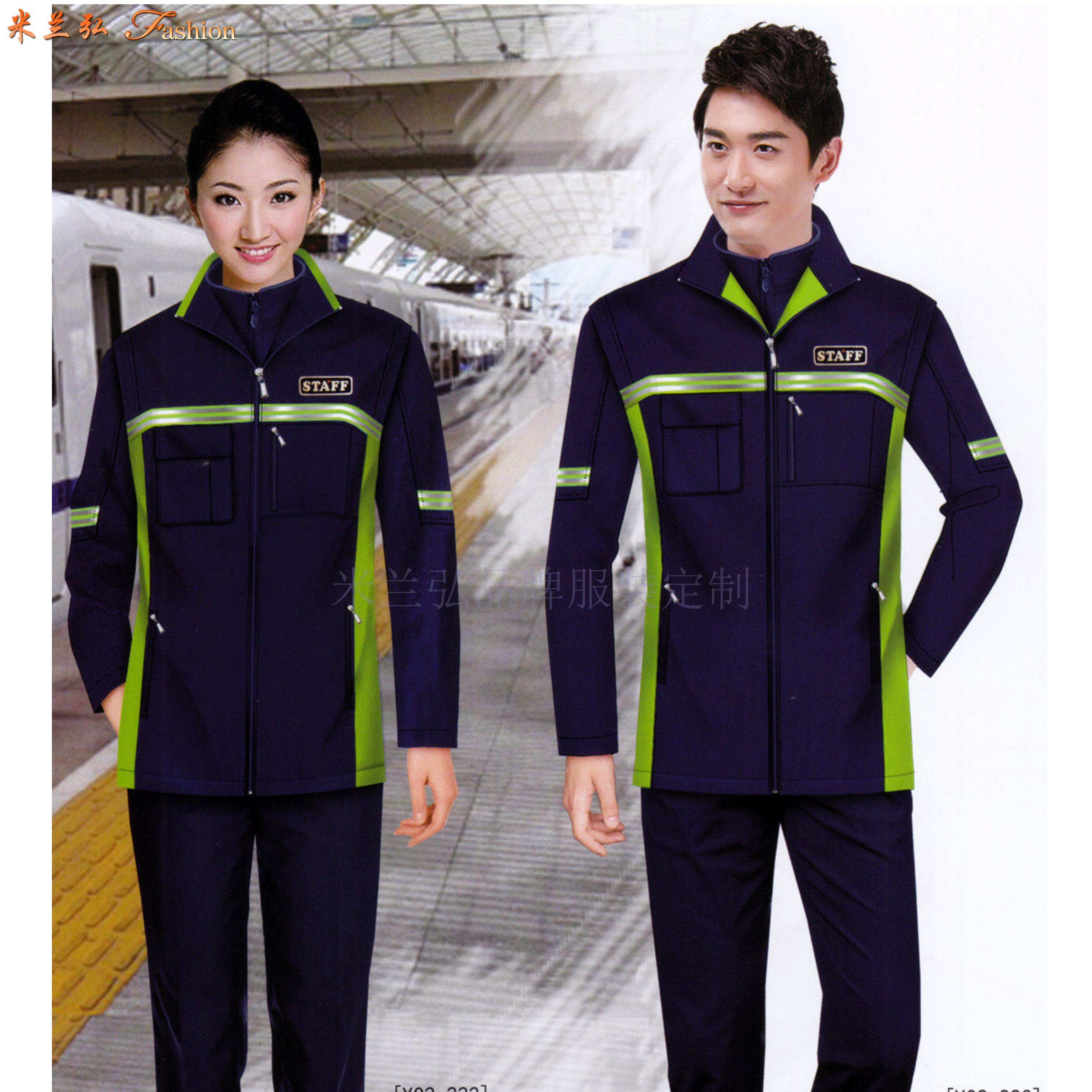 汽車站工作服-量身定做工作服廠家-米蘭弘服裝-1