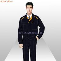 安徽工作服廠家-工作服定做價格圖片-米蘭弘服裝-1