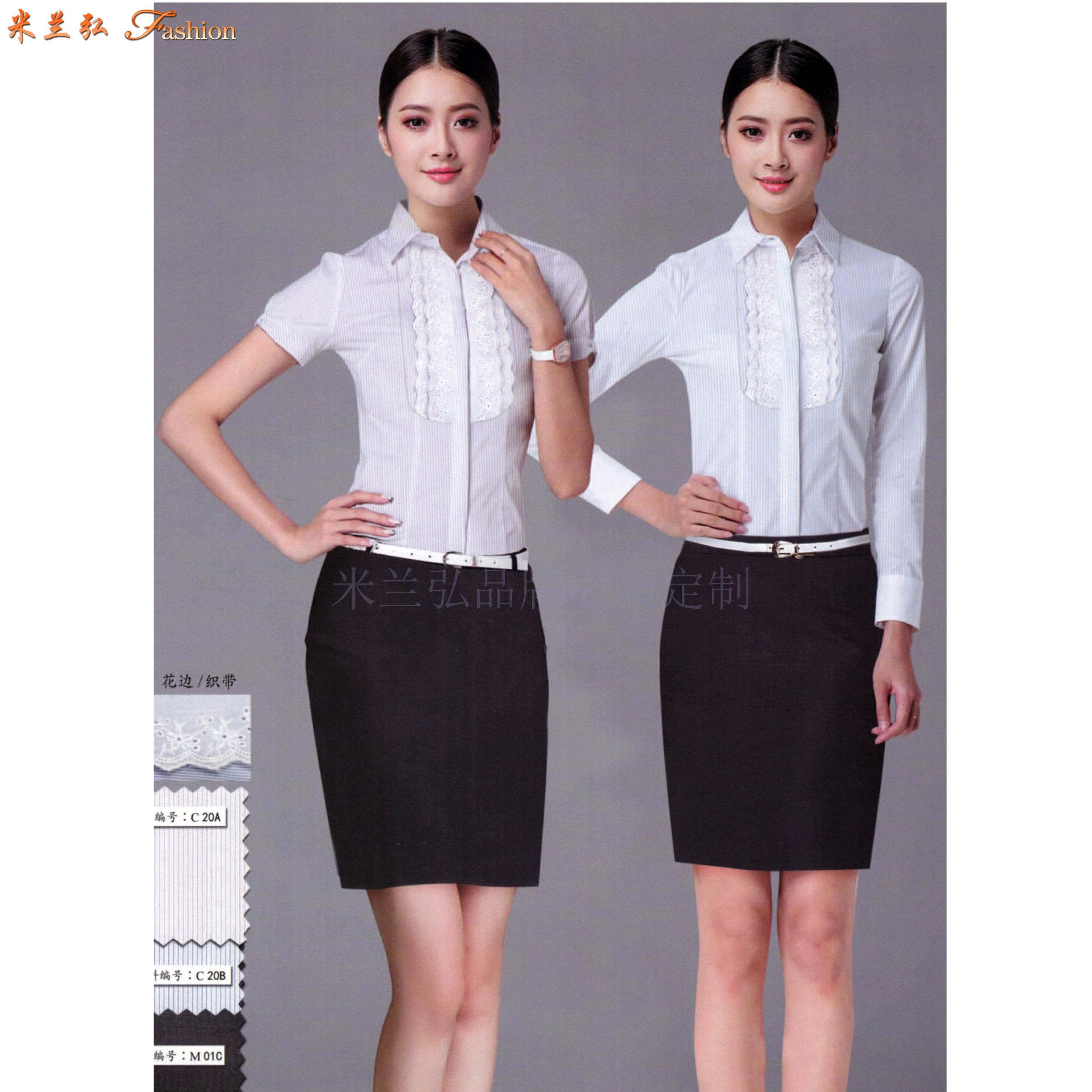 北京襯衫廠_定制白襯衫北京-米蘭弘服裝-2