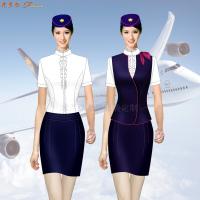 空姐服裝短袖夏裝圖片_空姐服裝夏季套裝定做-米蘭弘廠家-5