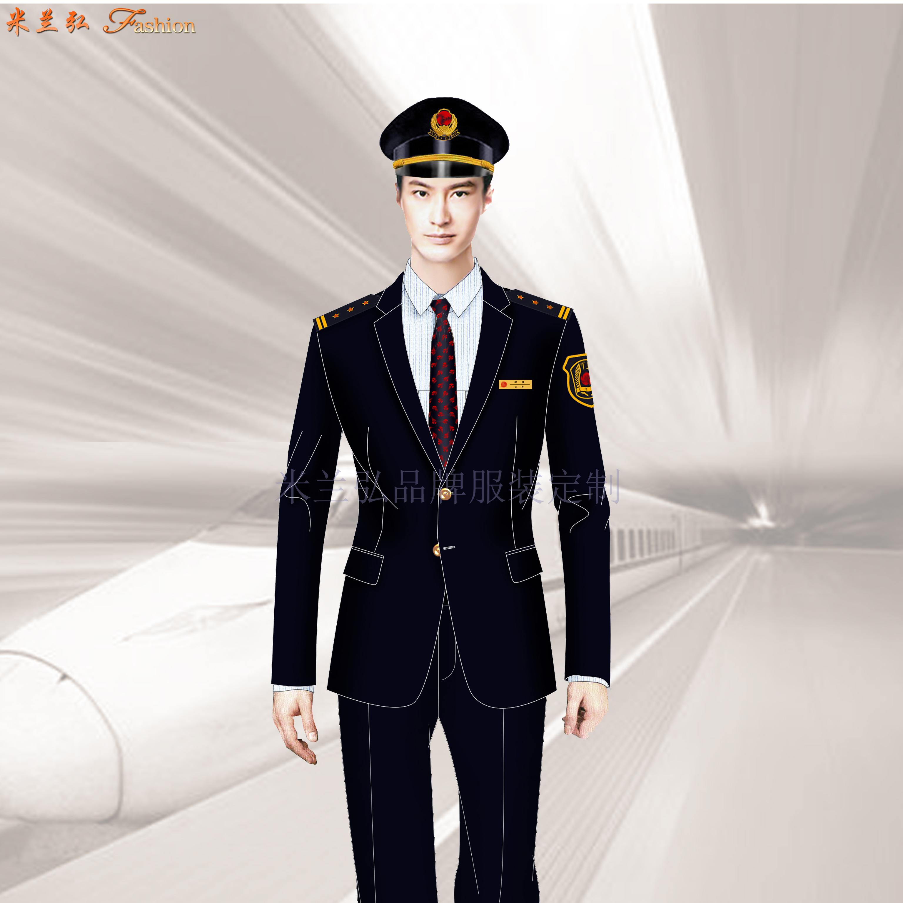 高鐵工作服-量身定制高鐵毛料男女工作服-米蘭弘廠家-1