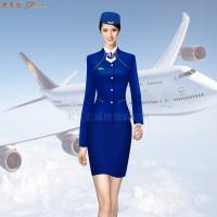 空姐職業裝價格-飛機乘務員職業裝定制-米蘭弘廠家-3