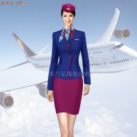 空姐職業裝價格-飛機乘務員職業裝定制-米蘭弘廠家-5