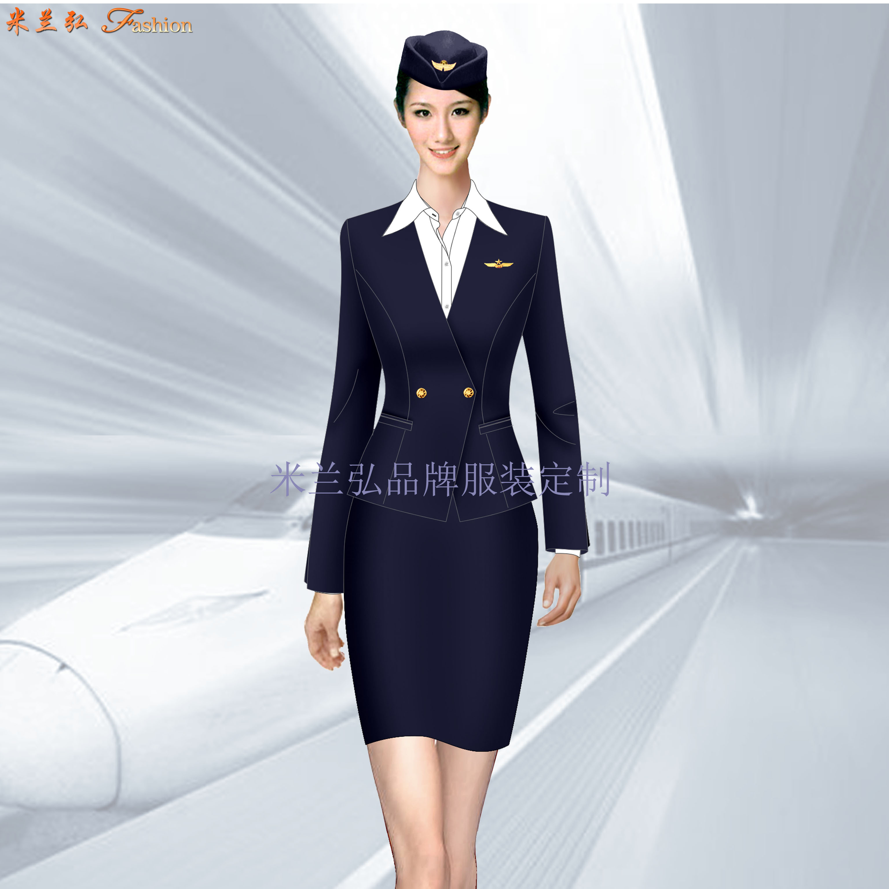 高鐵衣服價格-定做高鐵工作人員服裝-米蘭弘服裝廠家-5