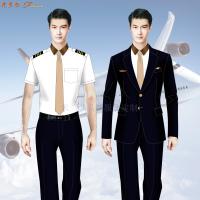 值機制服-國際機場地勤值機工作服定做-米蘭弘廠家-2