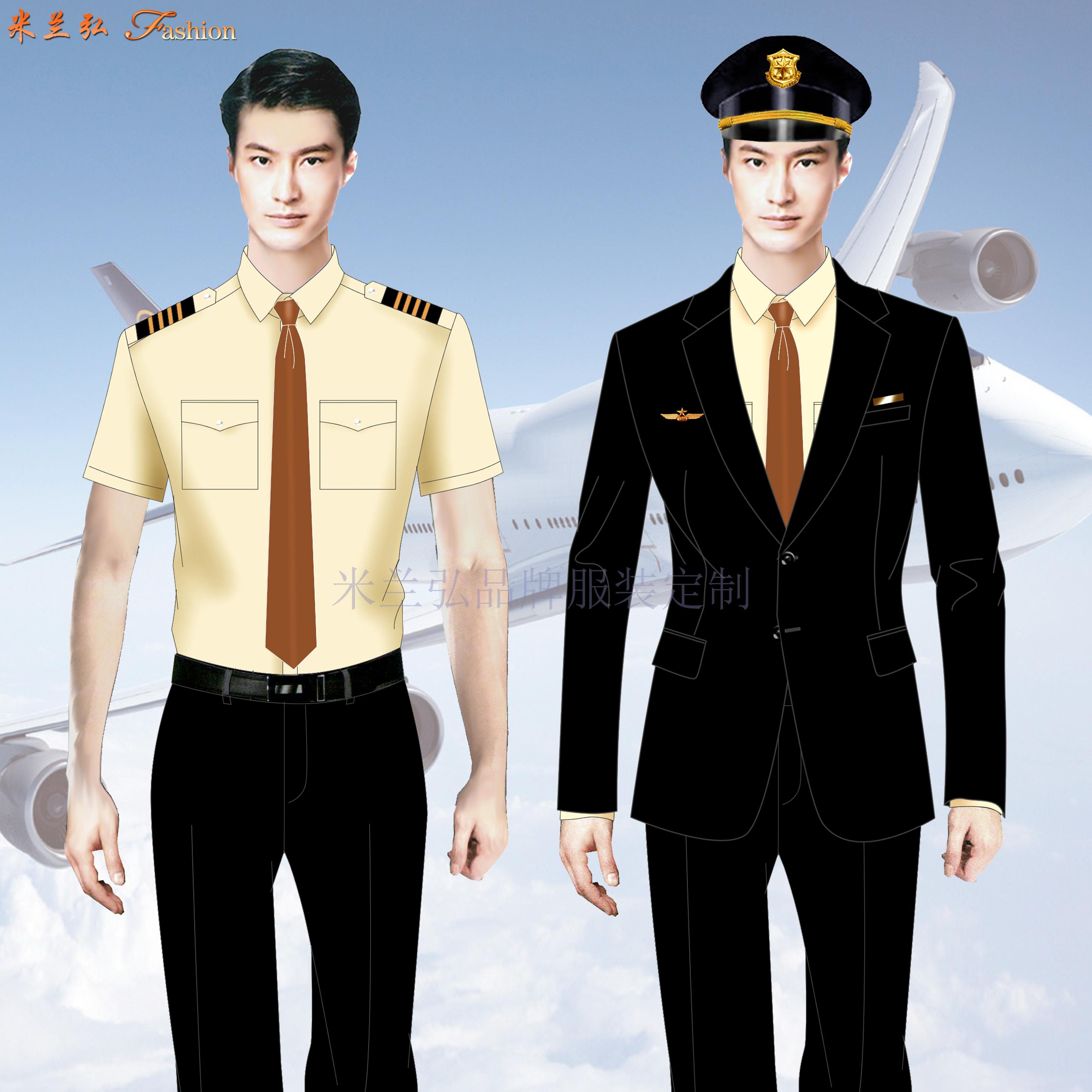 值機制服-國際機場地勤值機工作服定做-米蘭弘廠家-4