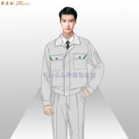 北京物業工作服定做-工程部工服價格-米蘭弘服裝廠家-4