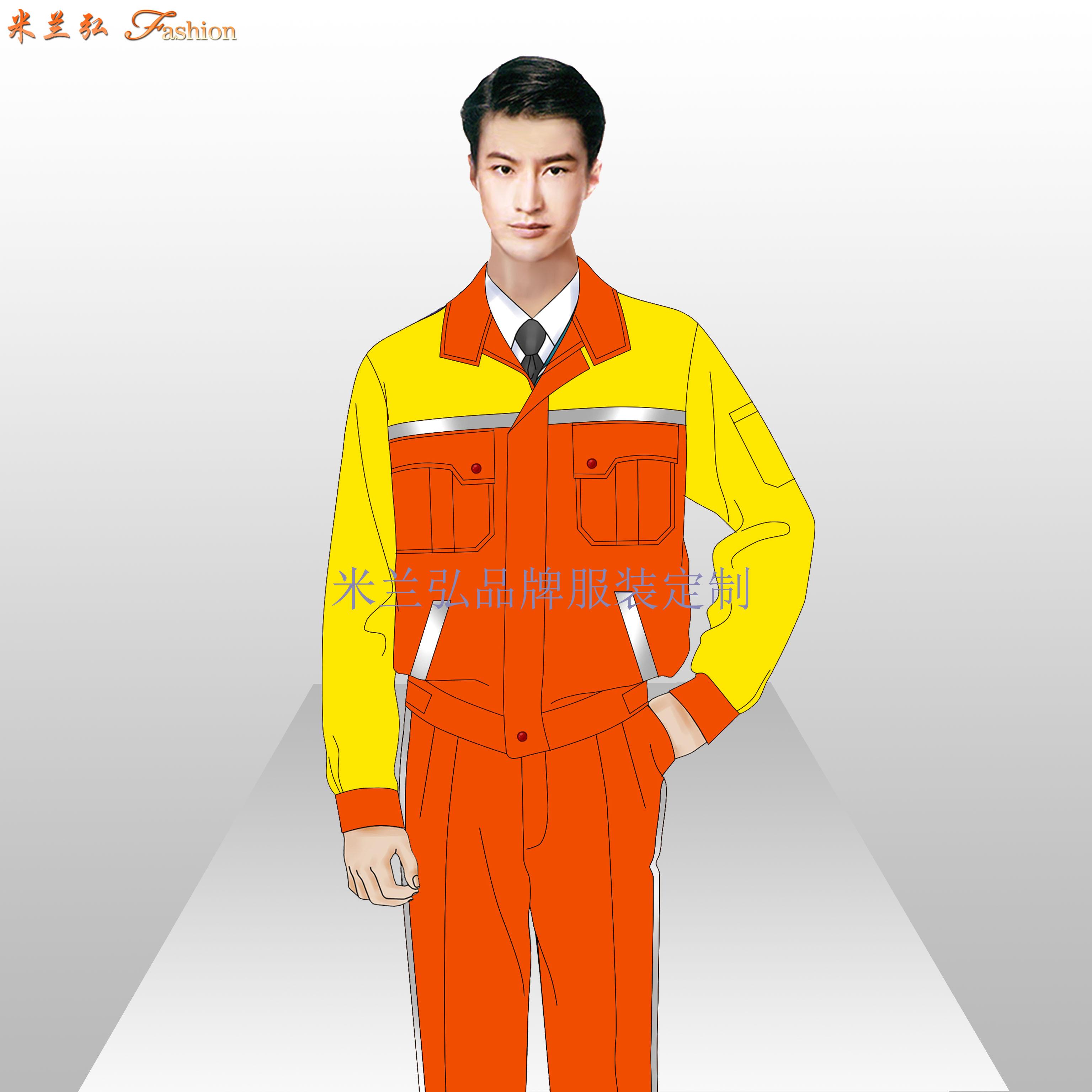 北京物業工作服定做-工程部工服價格-米蘭弘服裝廠家-5