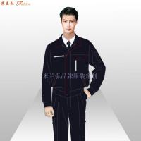 北京物業工作服定做-工程部工服價格-米蘭弘服裝廠家-1