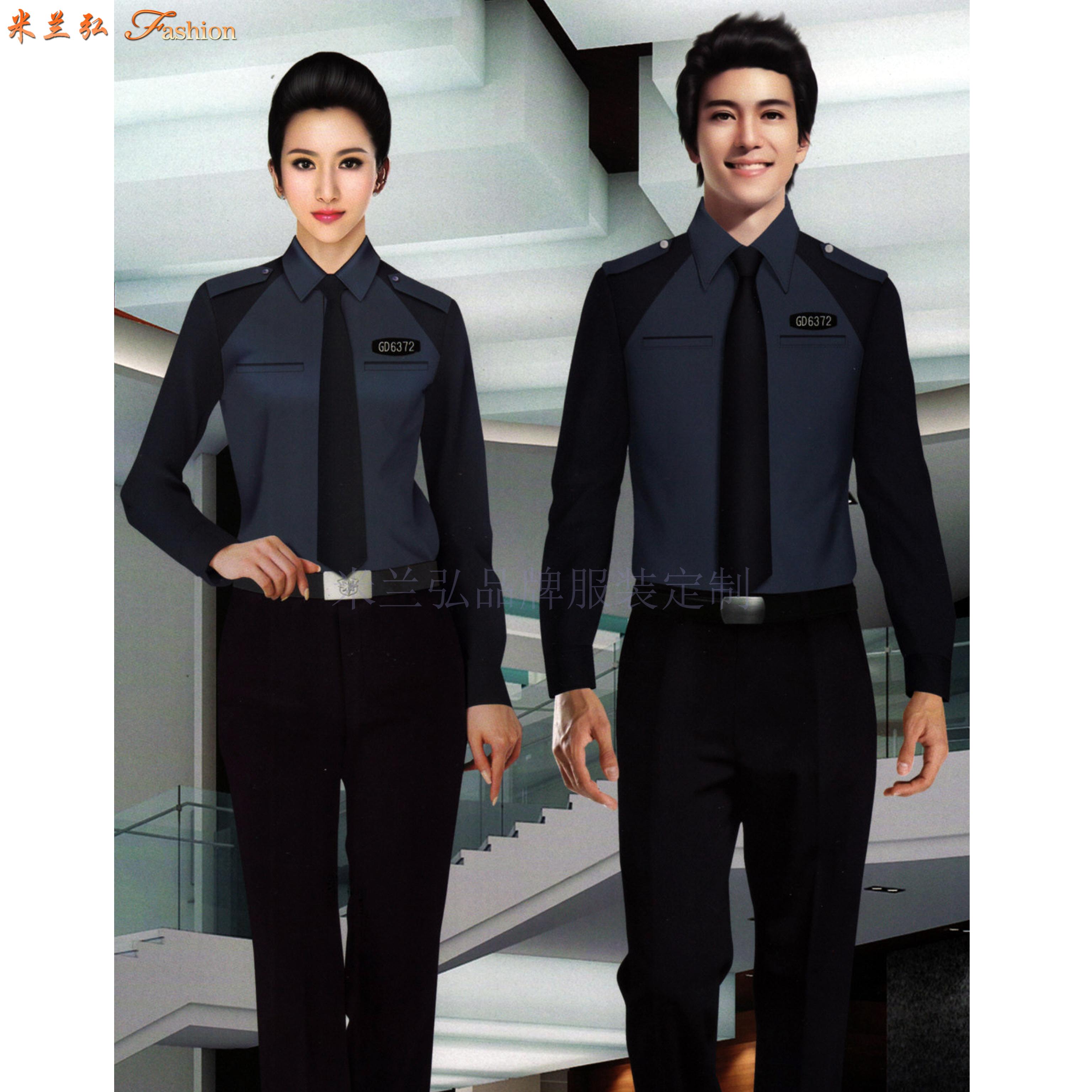 物業保安工作服訂做-物業安保部制服定做-米蘭弘廠家-2