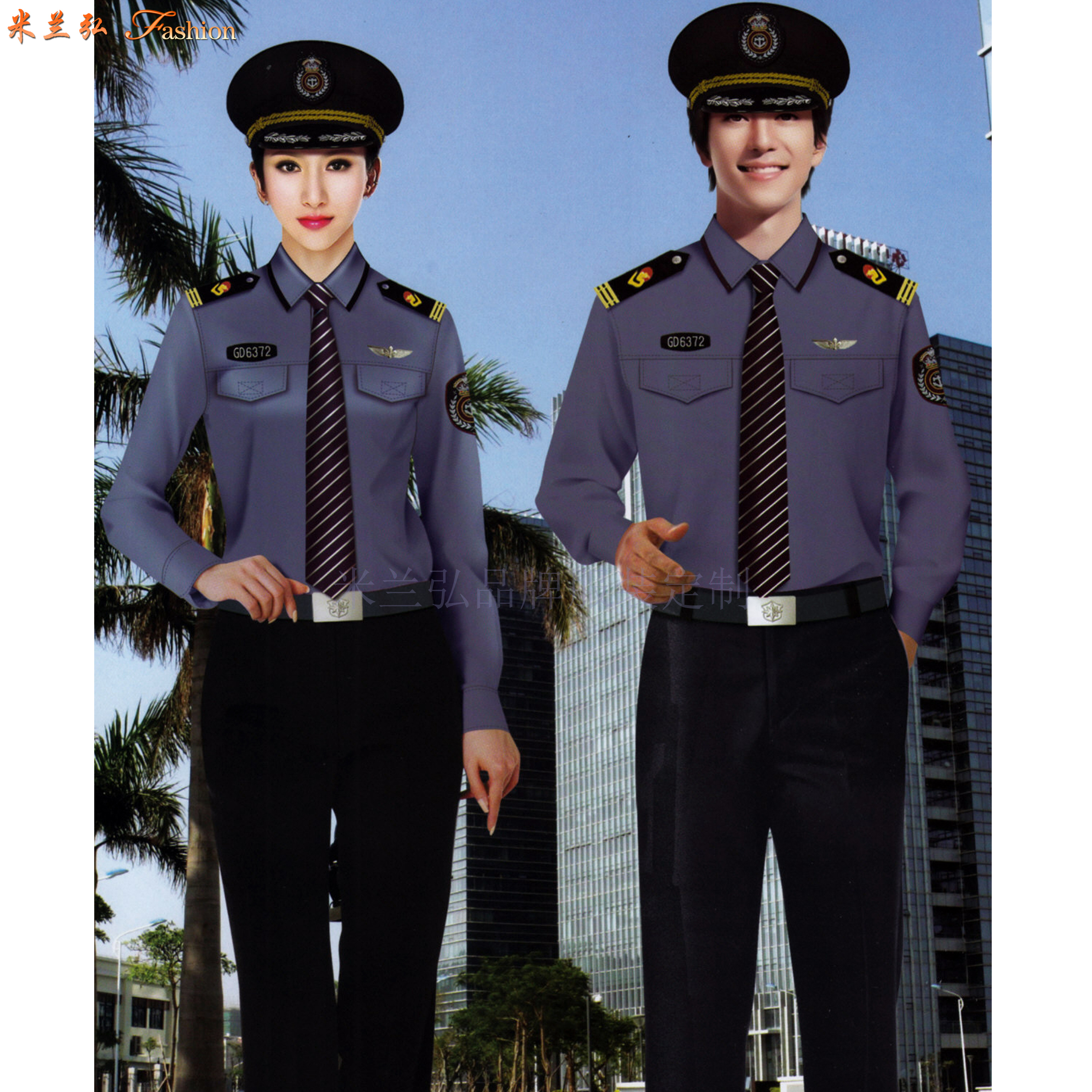 物業保安工作服訂做-物業安保部制服定做-米蘭弘廠家-4