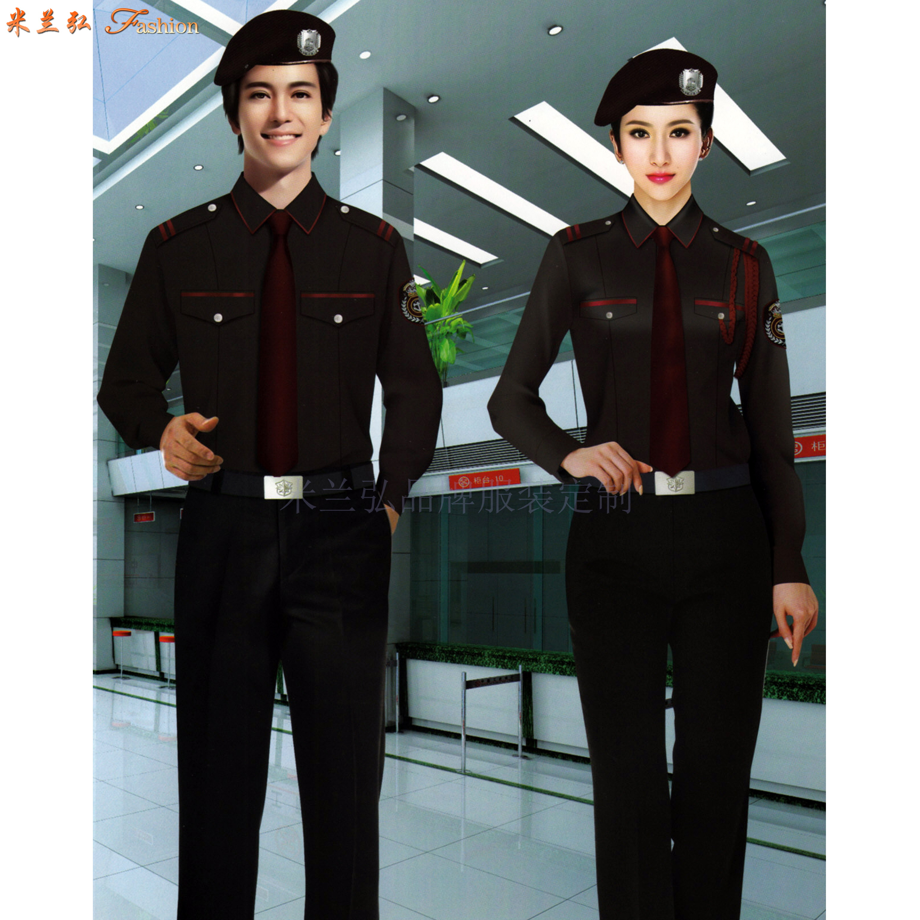 物業保安工作服訂做-物業安保部制服定做-米蘭弘廠家-1