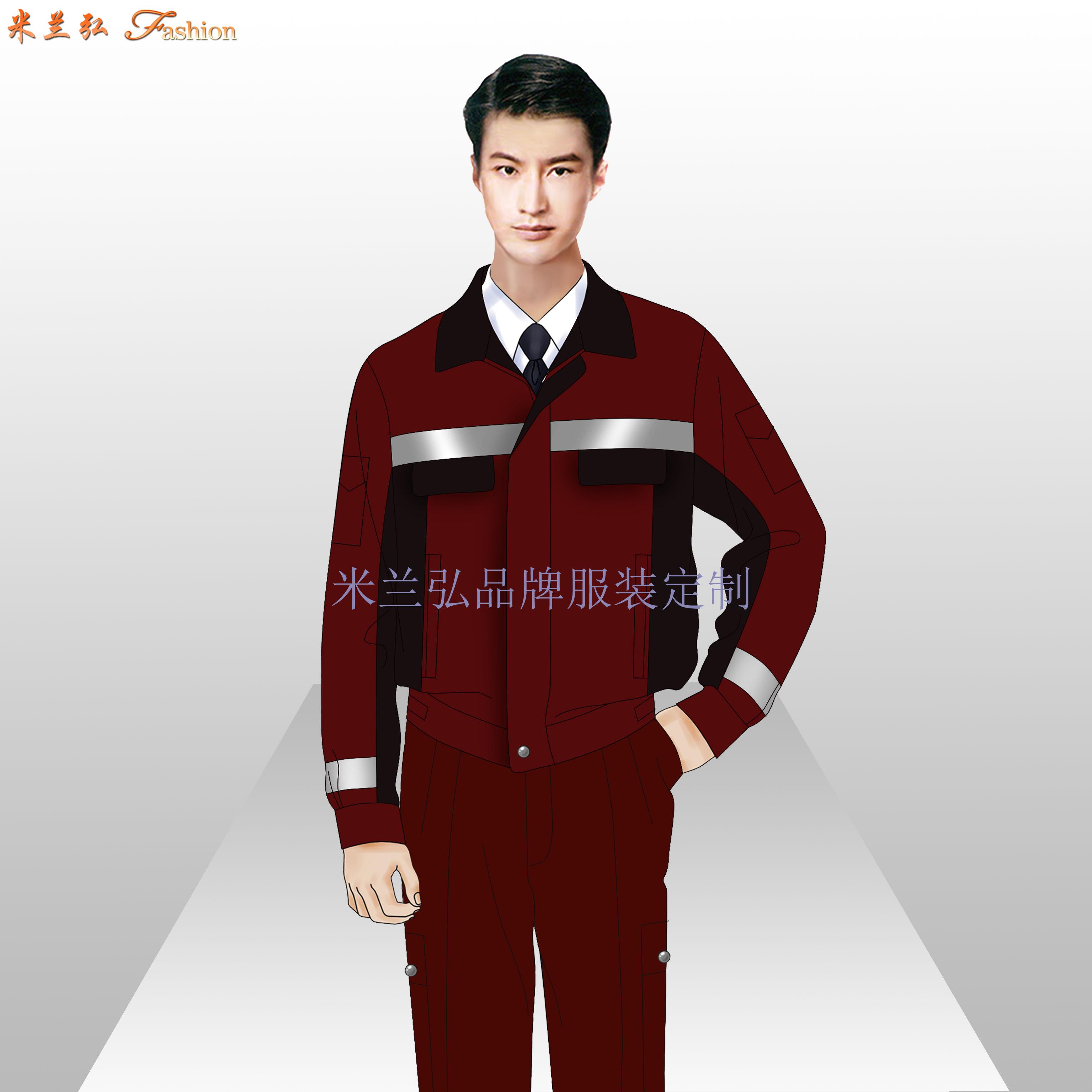北京工作服批發_工作服廠家直銷-米蘭弘服裝-2
