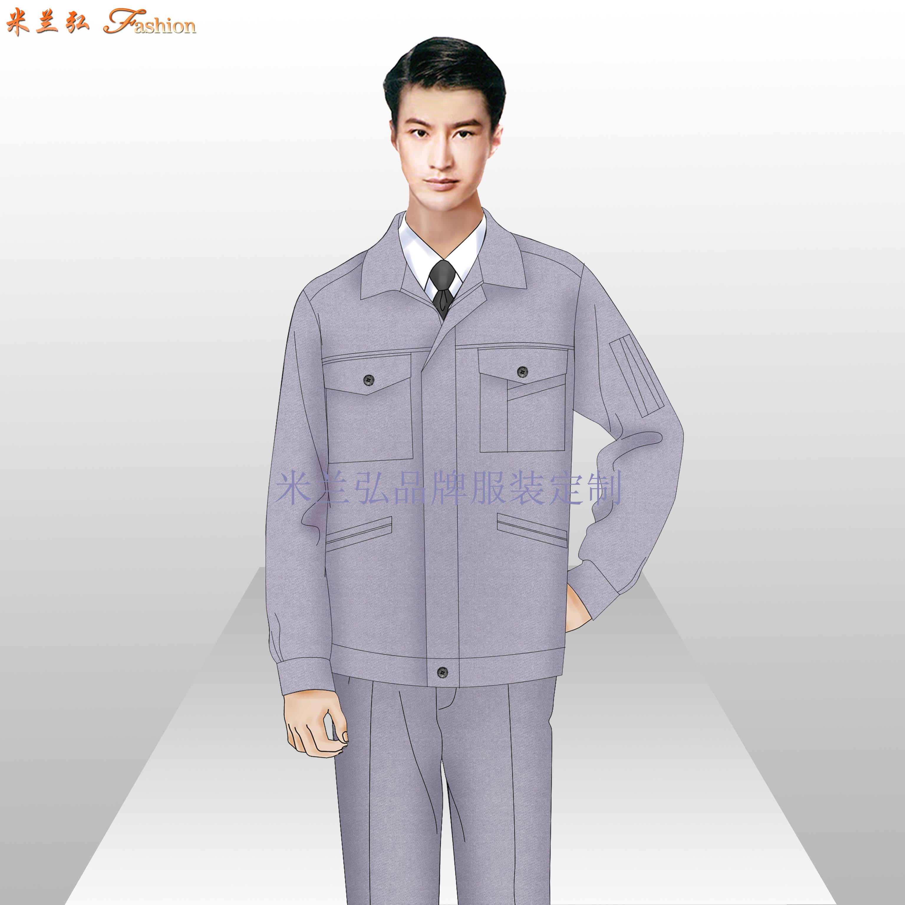 北京工作服批發_工作服廠家直銷-米蘭弘服裝-4