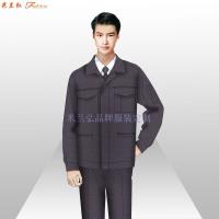 北京工作服批發_工作服廠家直銷-米蘭弘服裝-5