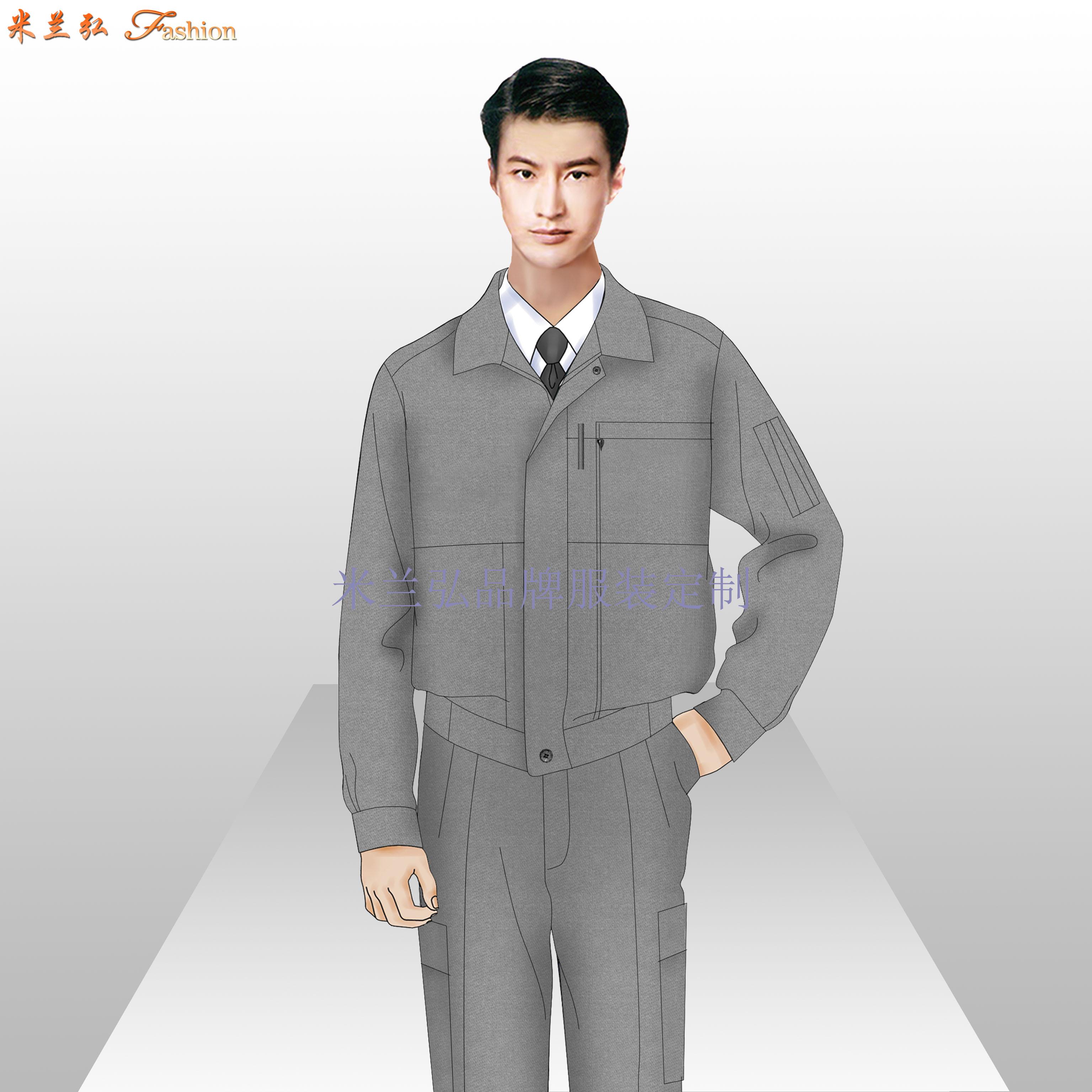 北京工作服批發_工作服廠家直銷-米蘭弘服裝-1