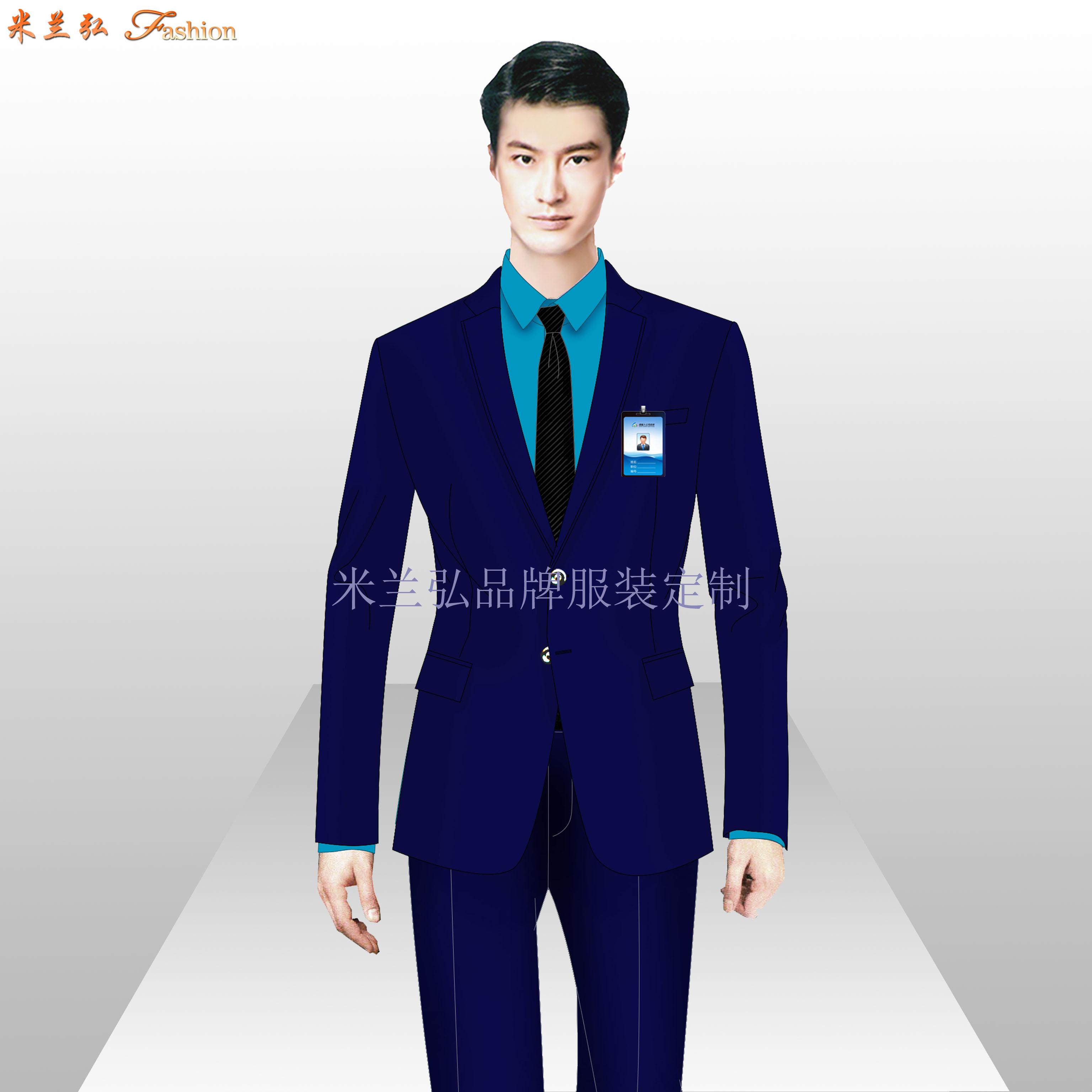 銀行辦公室職業裝_銀行工作服訂做-米蘭弘服裝廠家-1