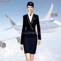 「女裝空姐服定做」定做空姐服廠家-米蘭弘品牌服裝-1