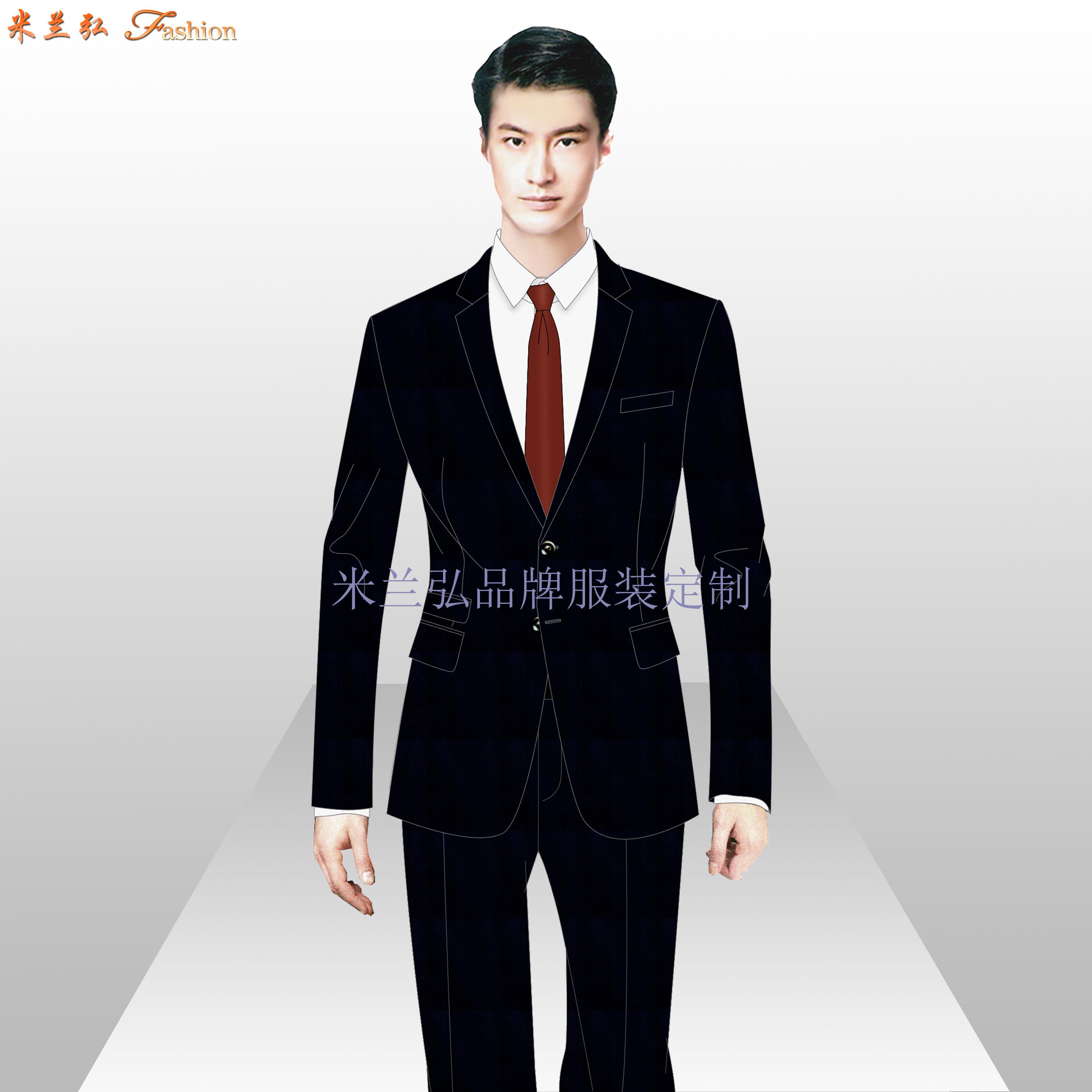 「定制工作服西服」北京西服定做公司-米蘭弘服裝廠家-2