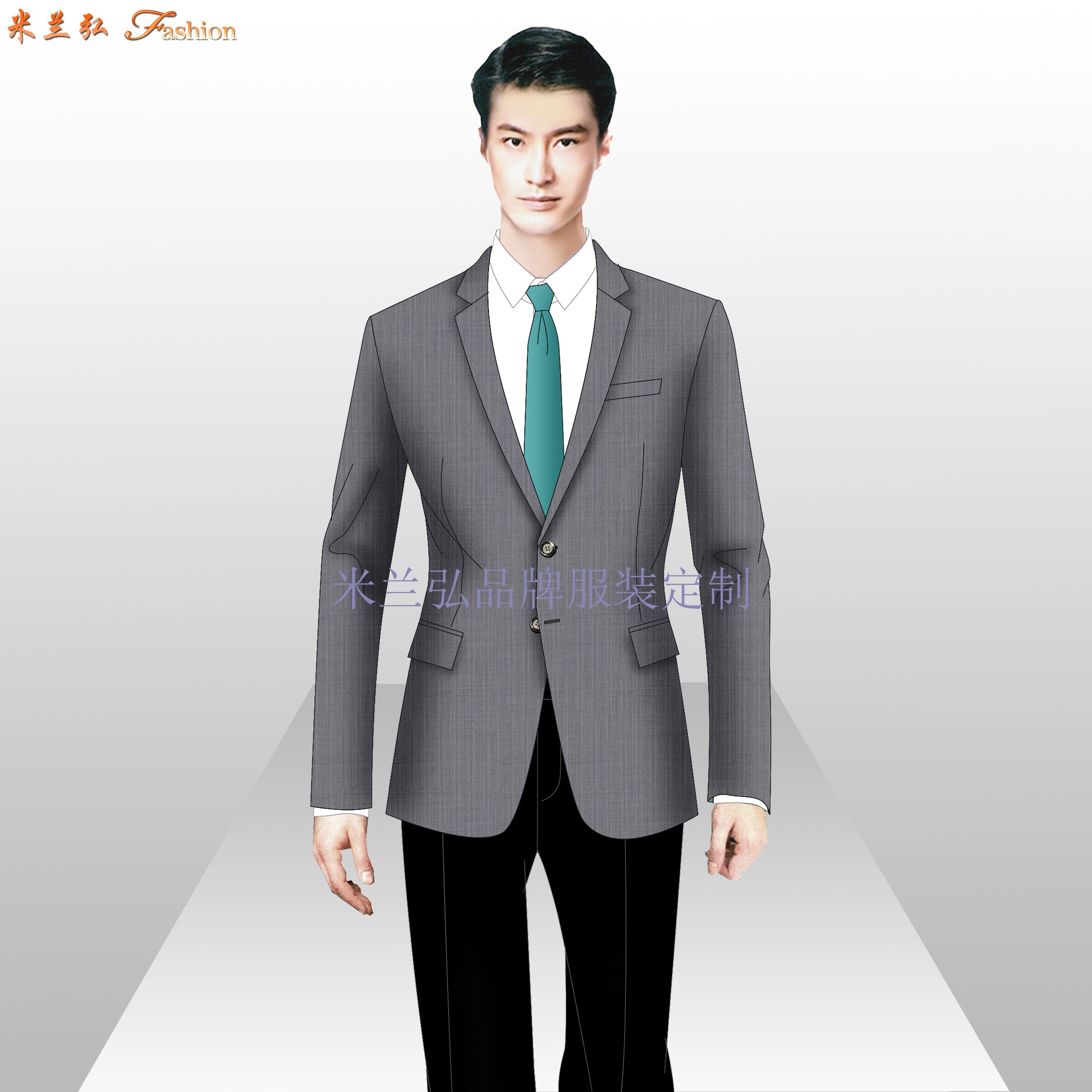 「定制工作服西服」北京西服定做公司-米蘭弘服裝廠家-1
