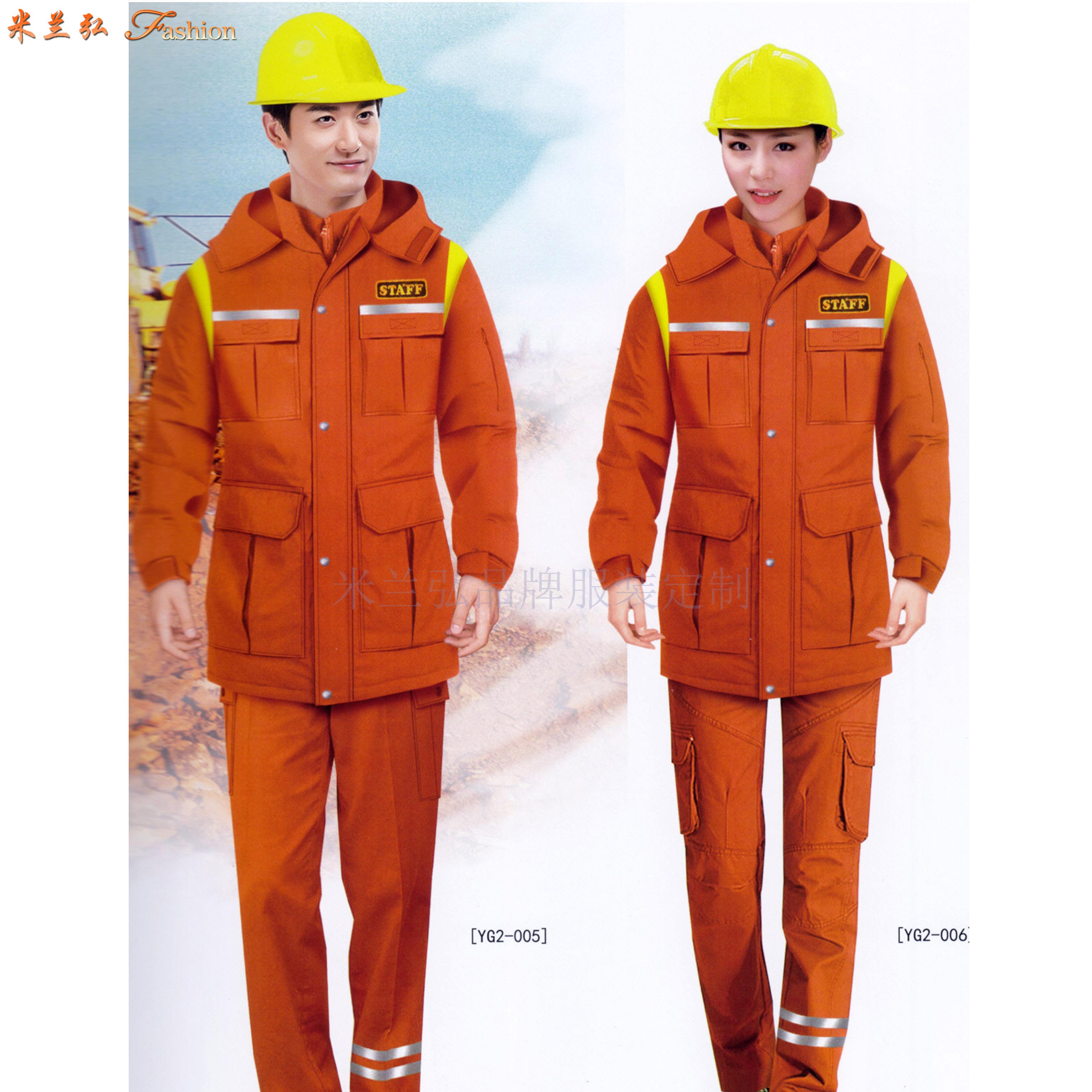 「冬天工作服款式」冬天工作服-米蘭弘服裝廠家-2