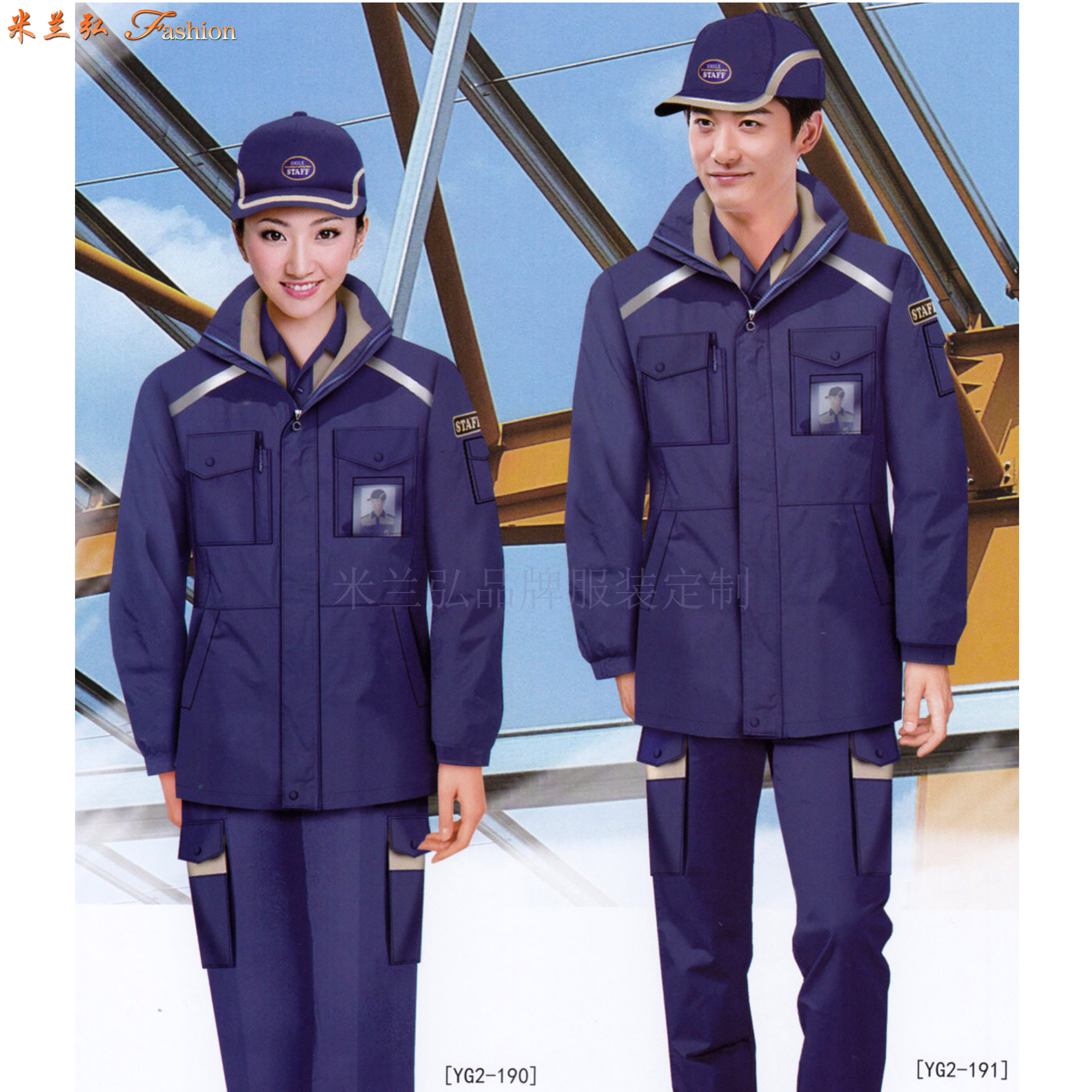 「冬天工作服款式」冬天工作服-米蘭弘服裝廠家-4