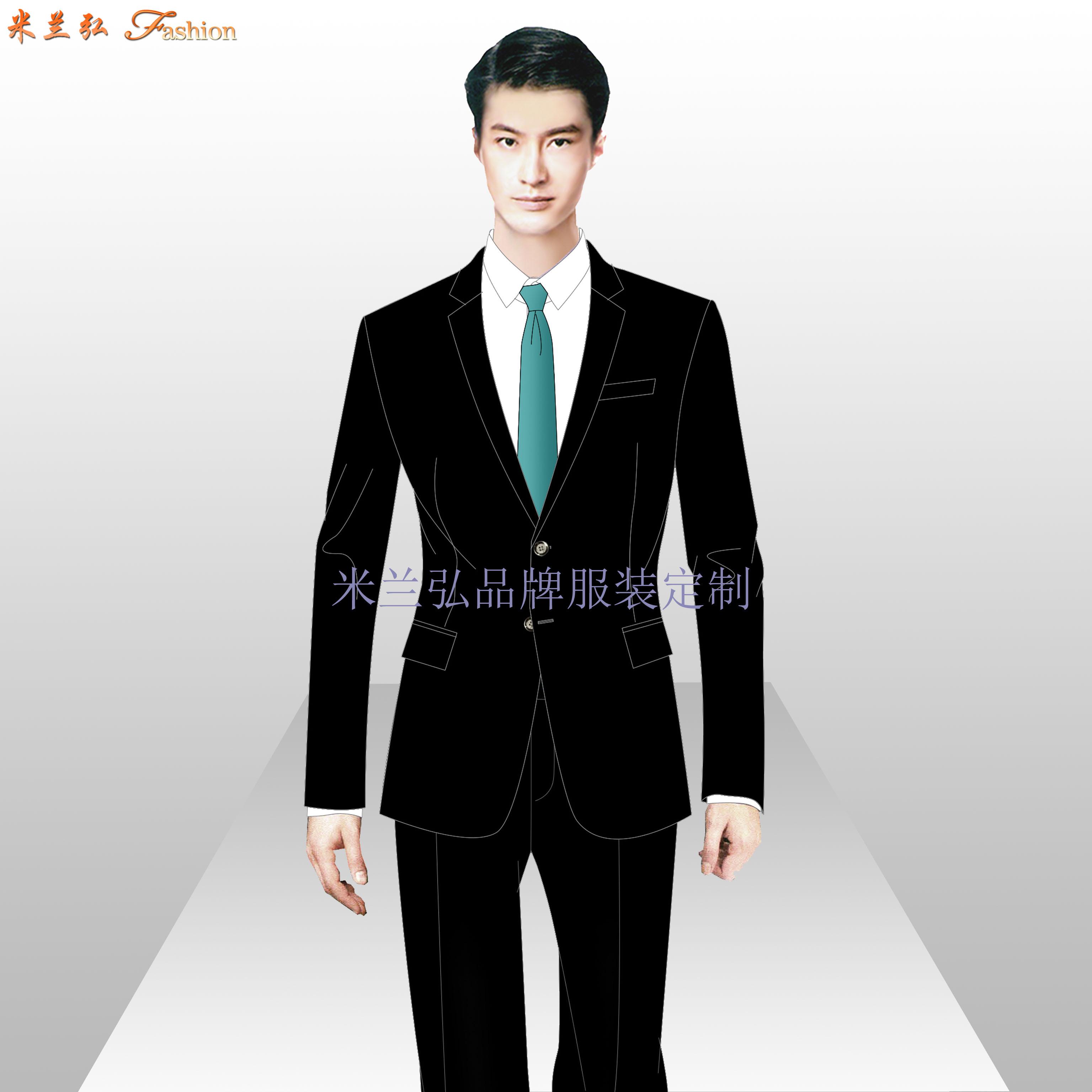 貴陽職業裝定做_貴陽正裝訂制-米蘭弘服裝廠家-3