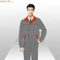 貴陽工作服定制_貴陽工程服訂做-米蘭弘服裝廠家-3