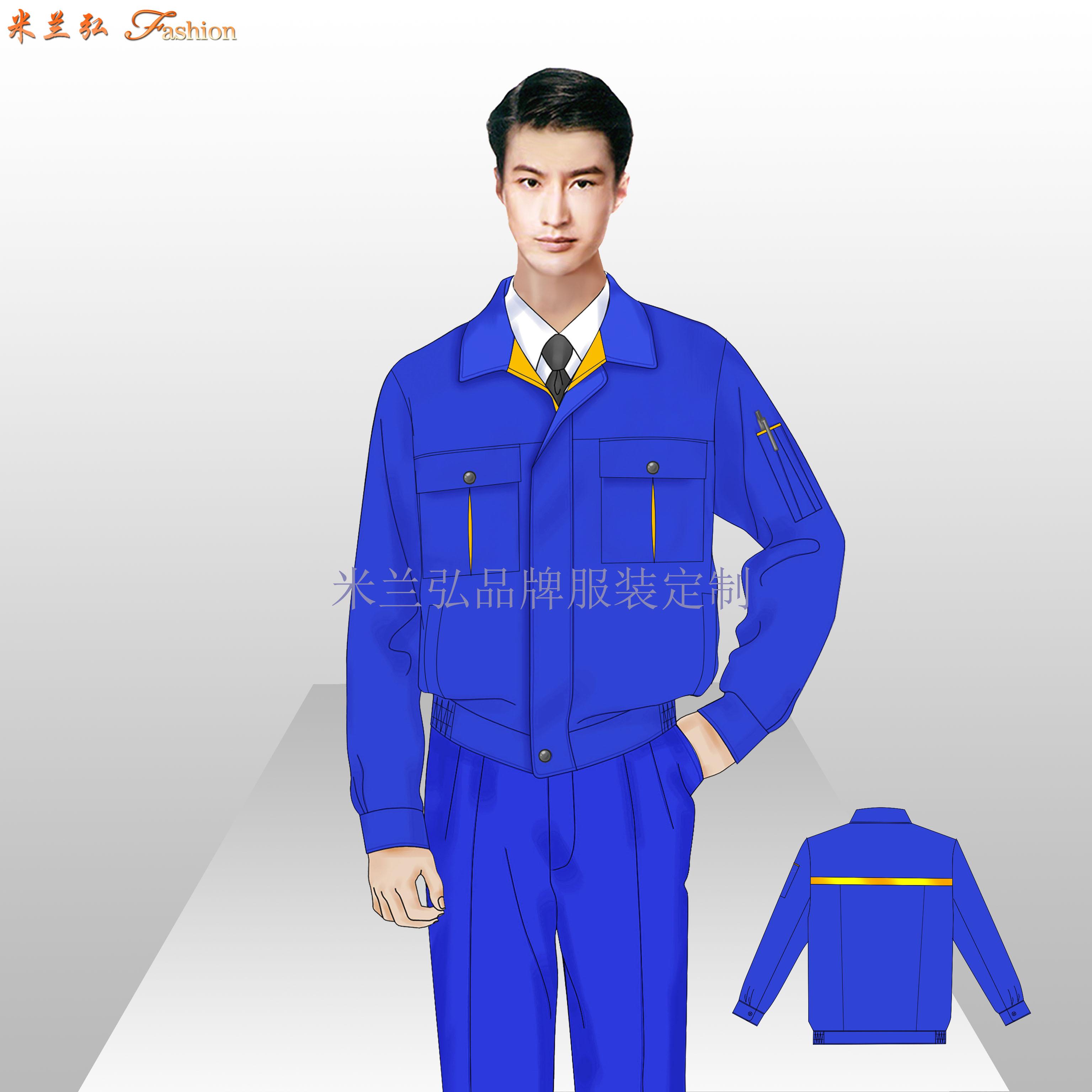 貴陽工作服定制_貴陽工程服訂做-米蘭弘服裝廠家-5